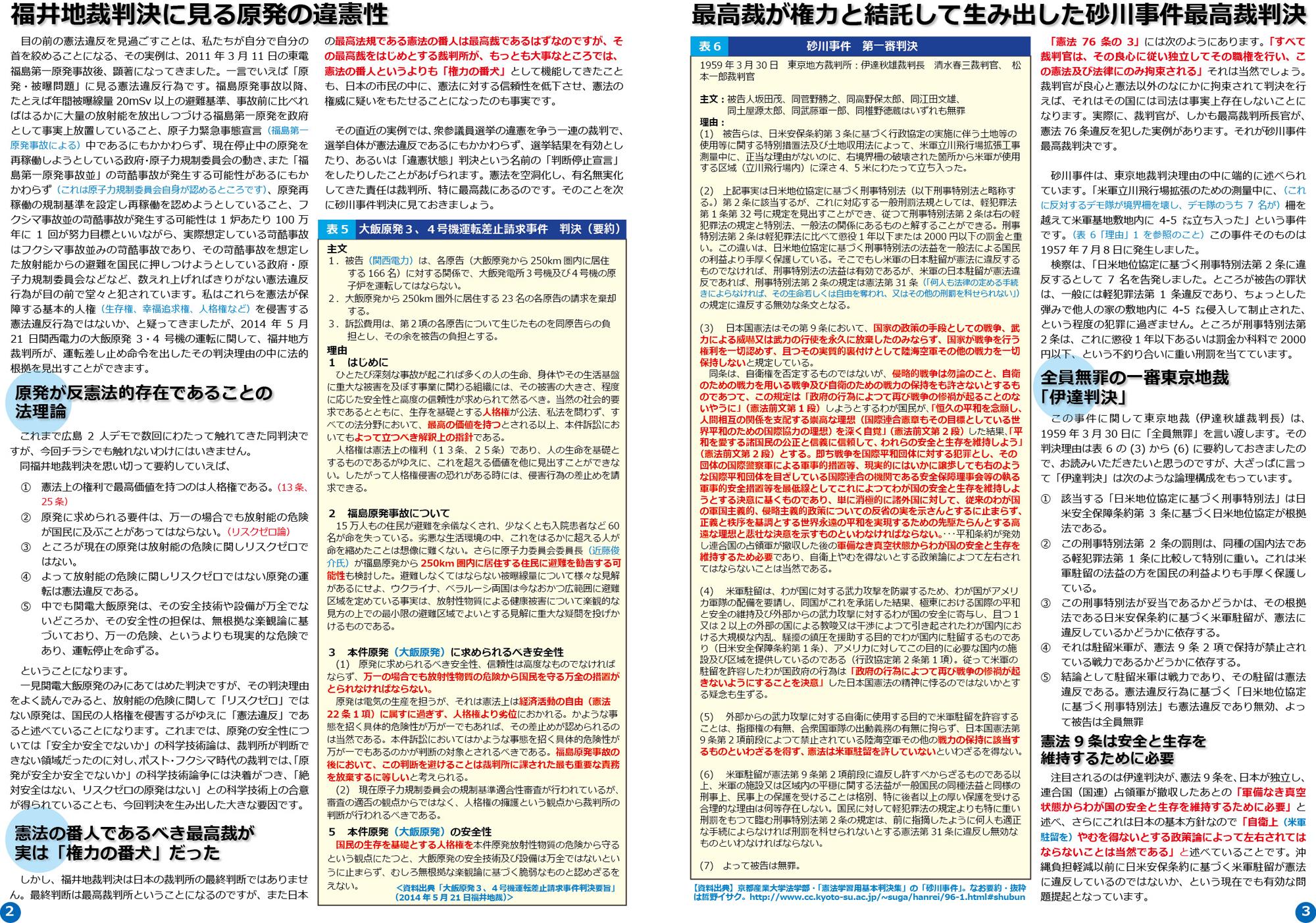 ファイル 314-2.jpg