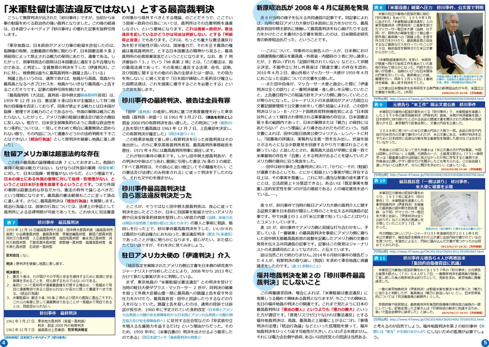 ファイル 314-3.jpg