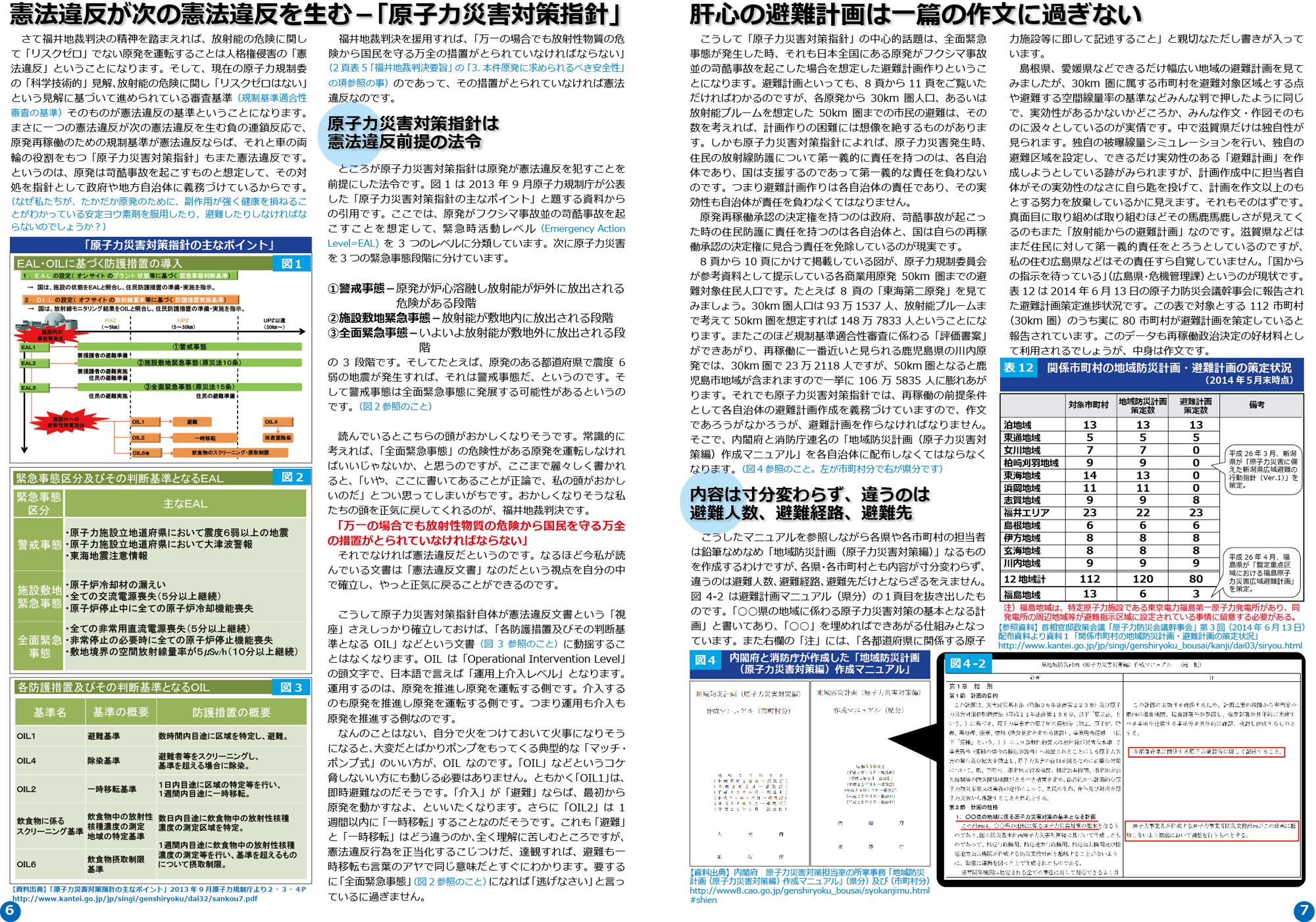 ファイル 316-4.jpg