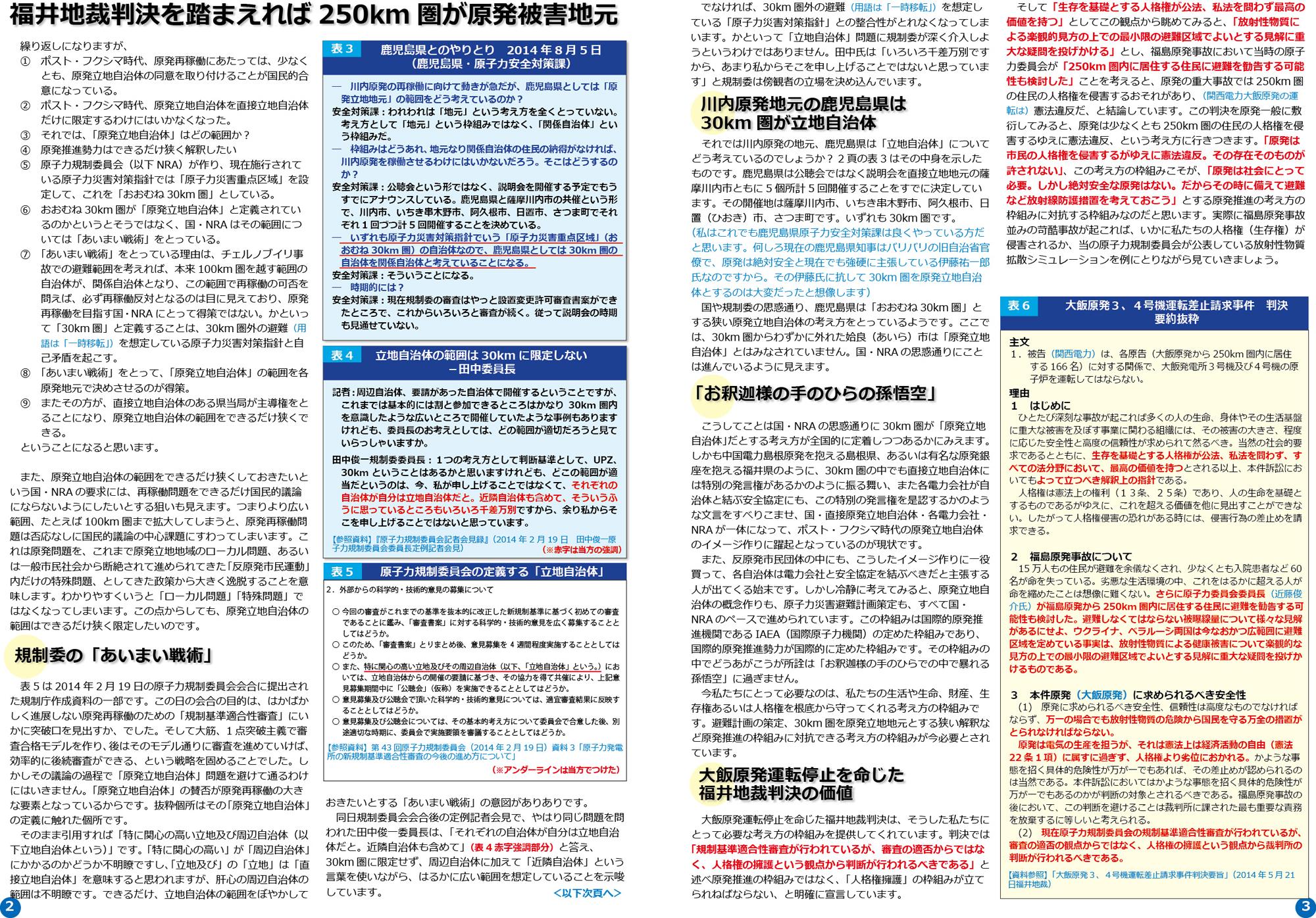 ファイル 318-2.jpg