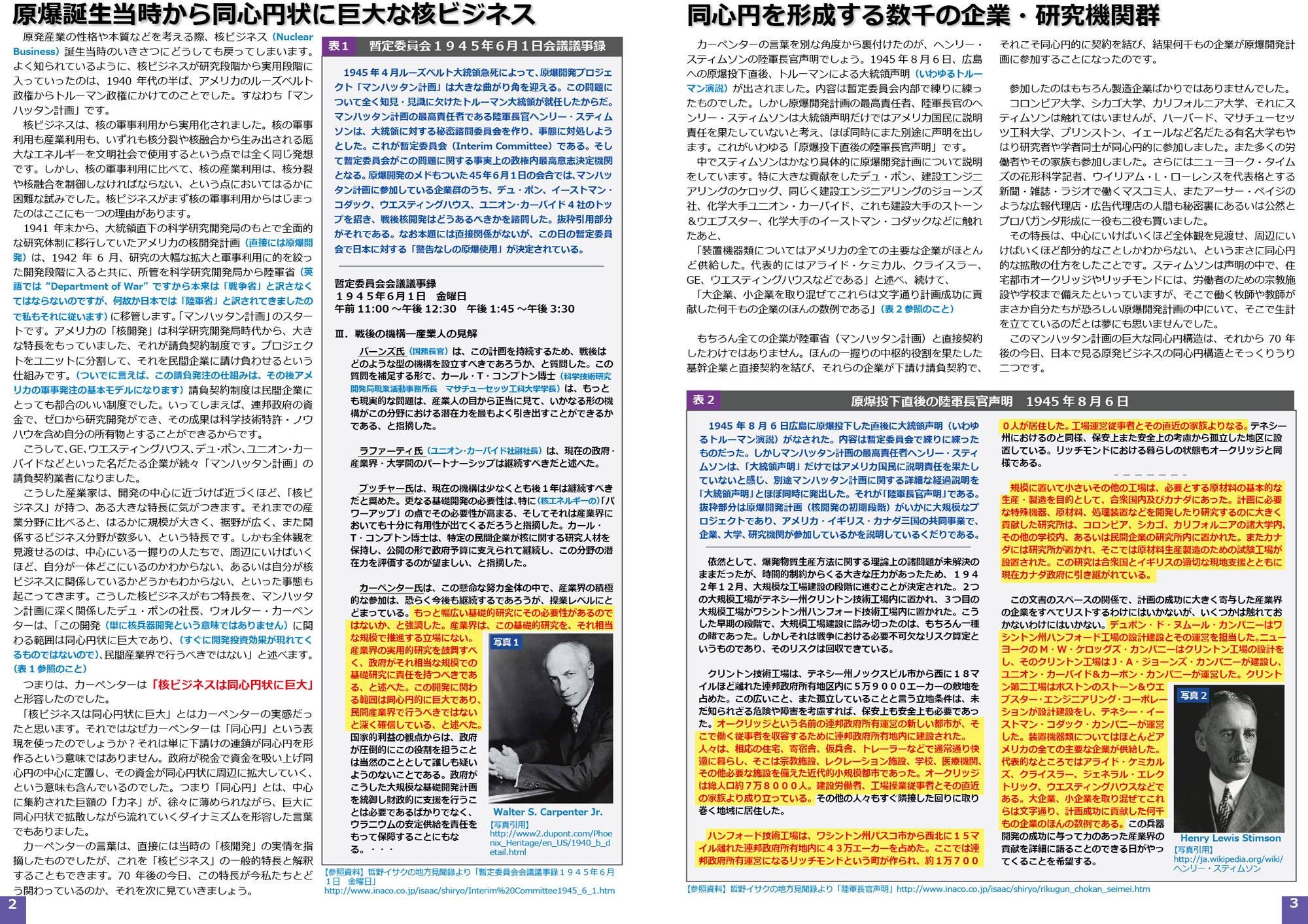 ファイル 330-2.jpg