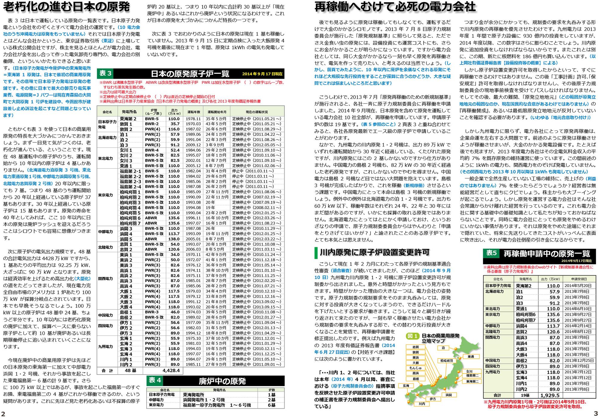 ファイル 331-2.jpg
