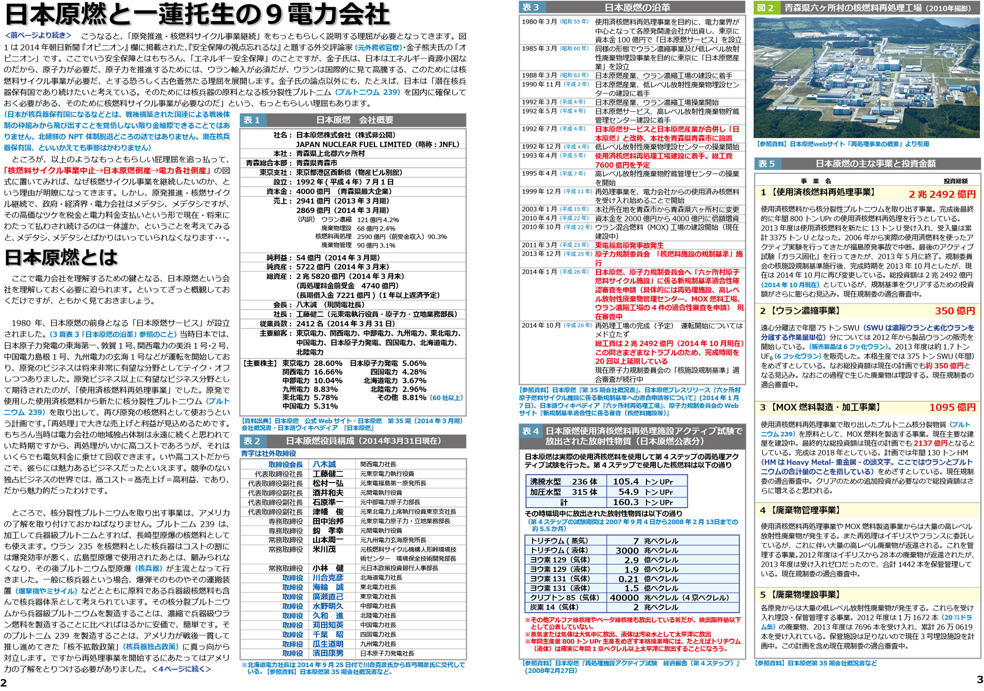 ファイル 342-2.jpg