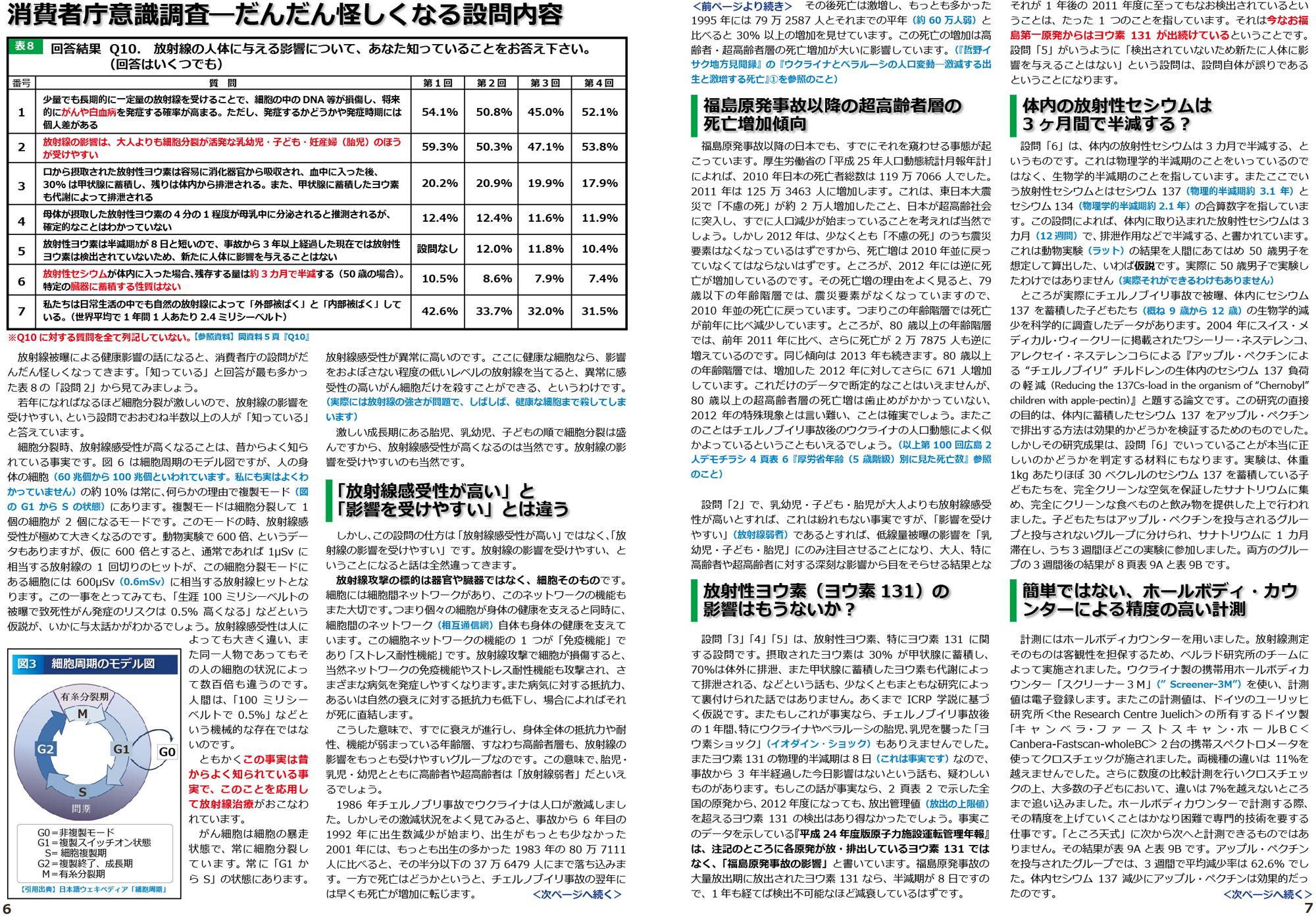 ファイル 343-4.jpg