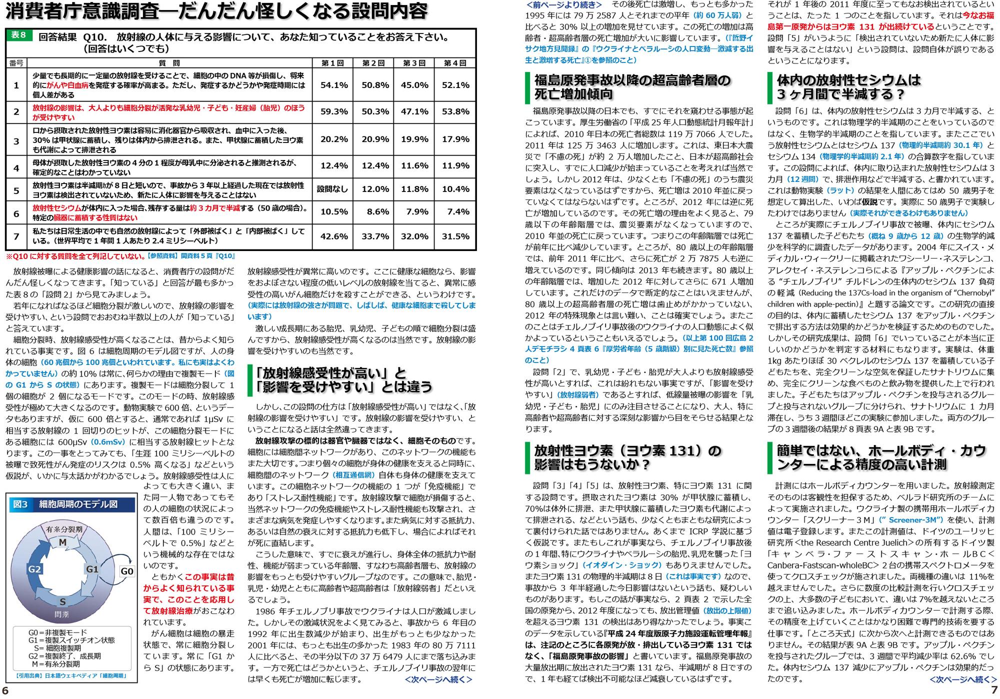 ファイル 346-4.jpg
