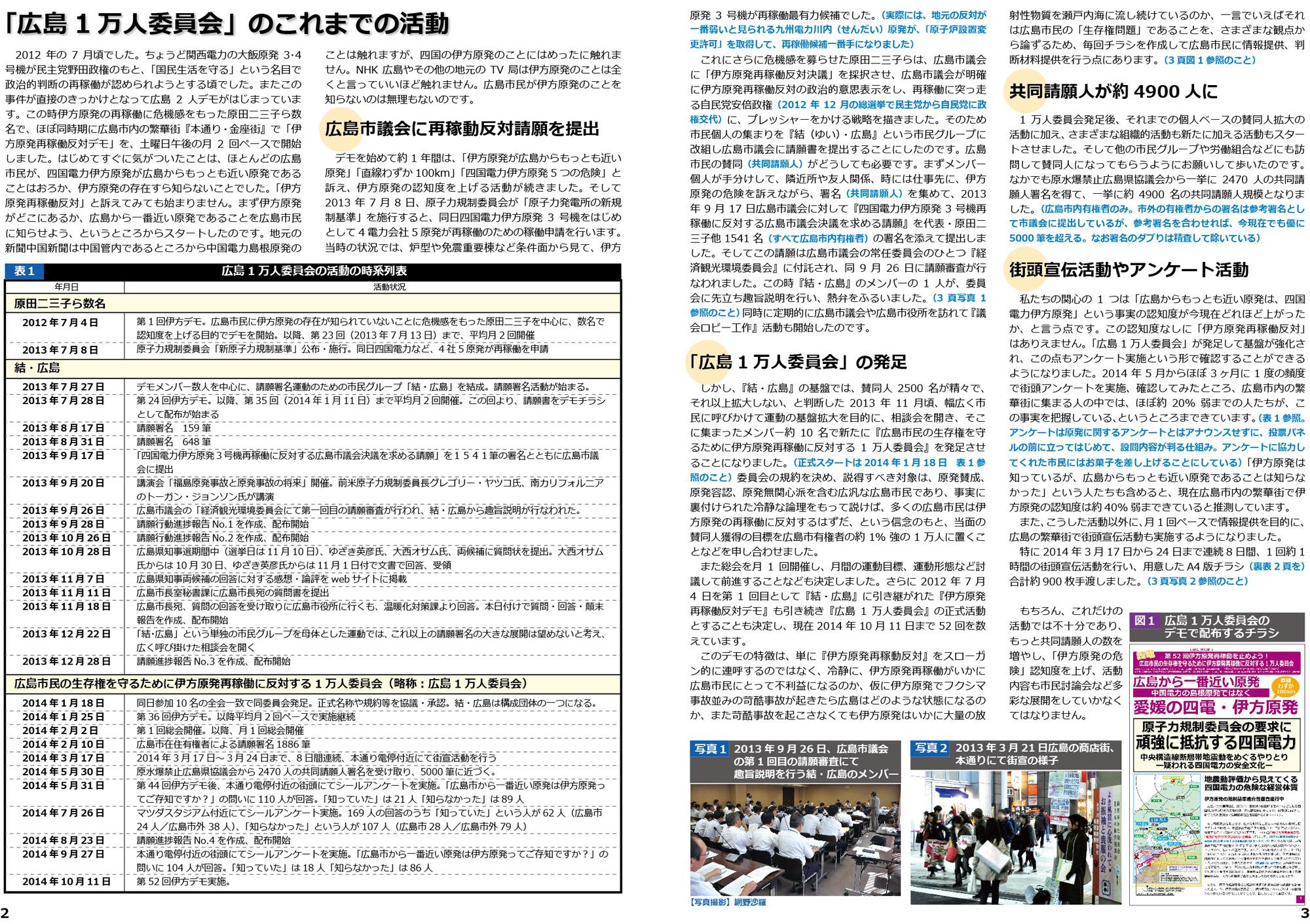 ファイル 350-2.jpg