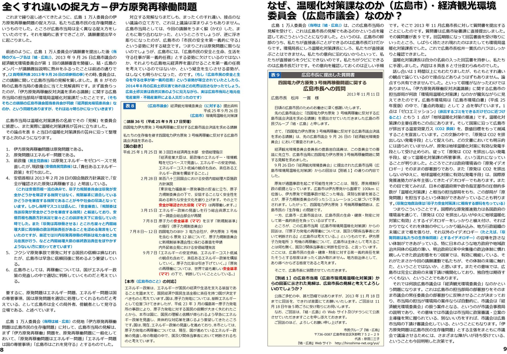 ファイル 350-5.jpg