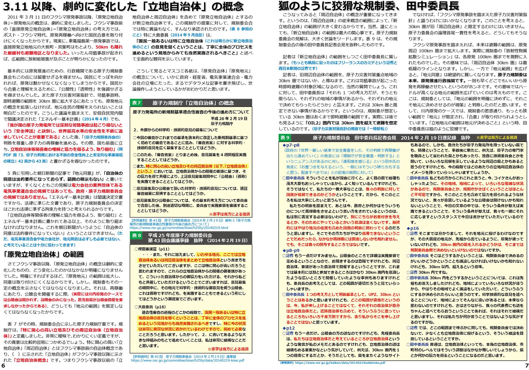 ファイル 355-4.jpg