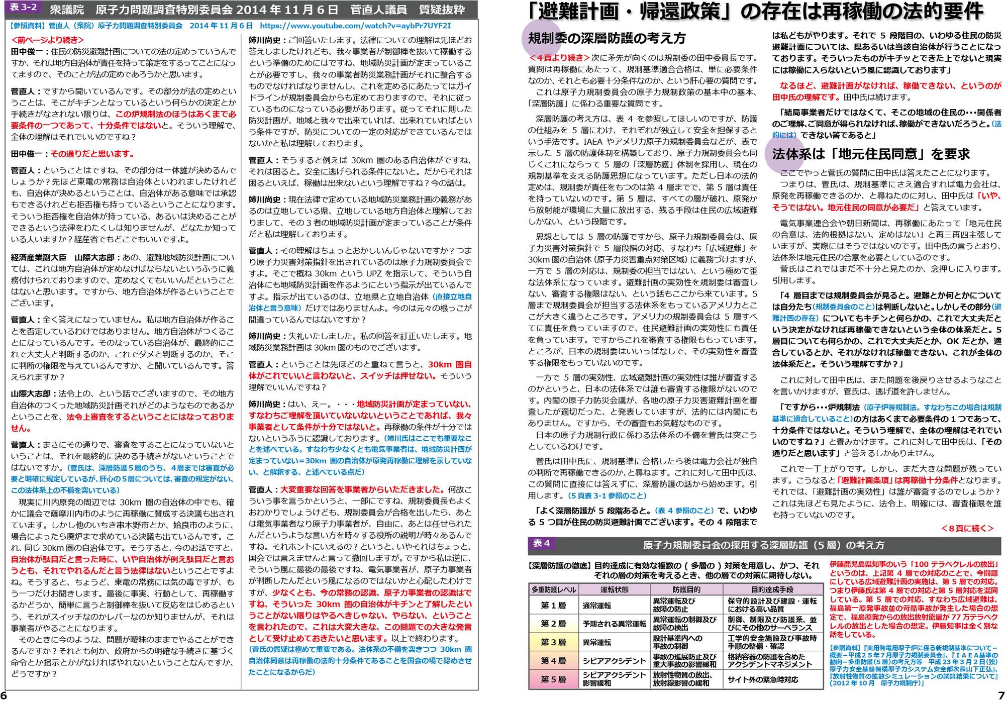 ファイル 358-4.jpg