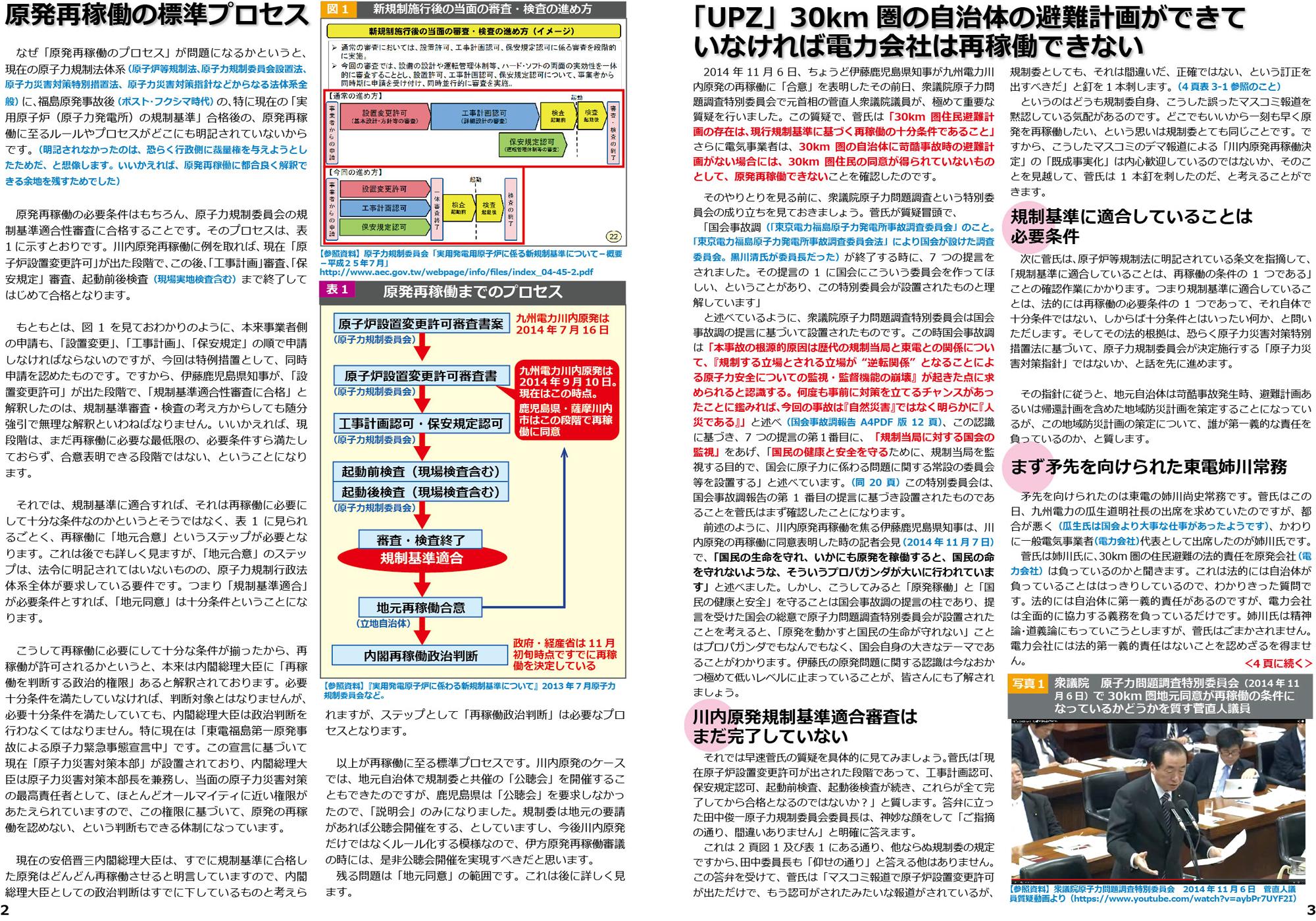 ファイル 361-2.jpg