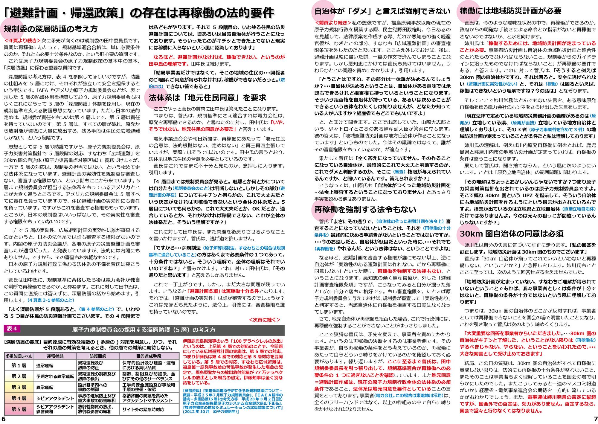 ファイル 361-4.jpg