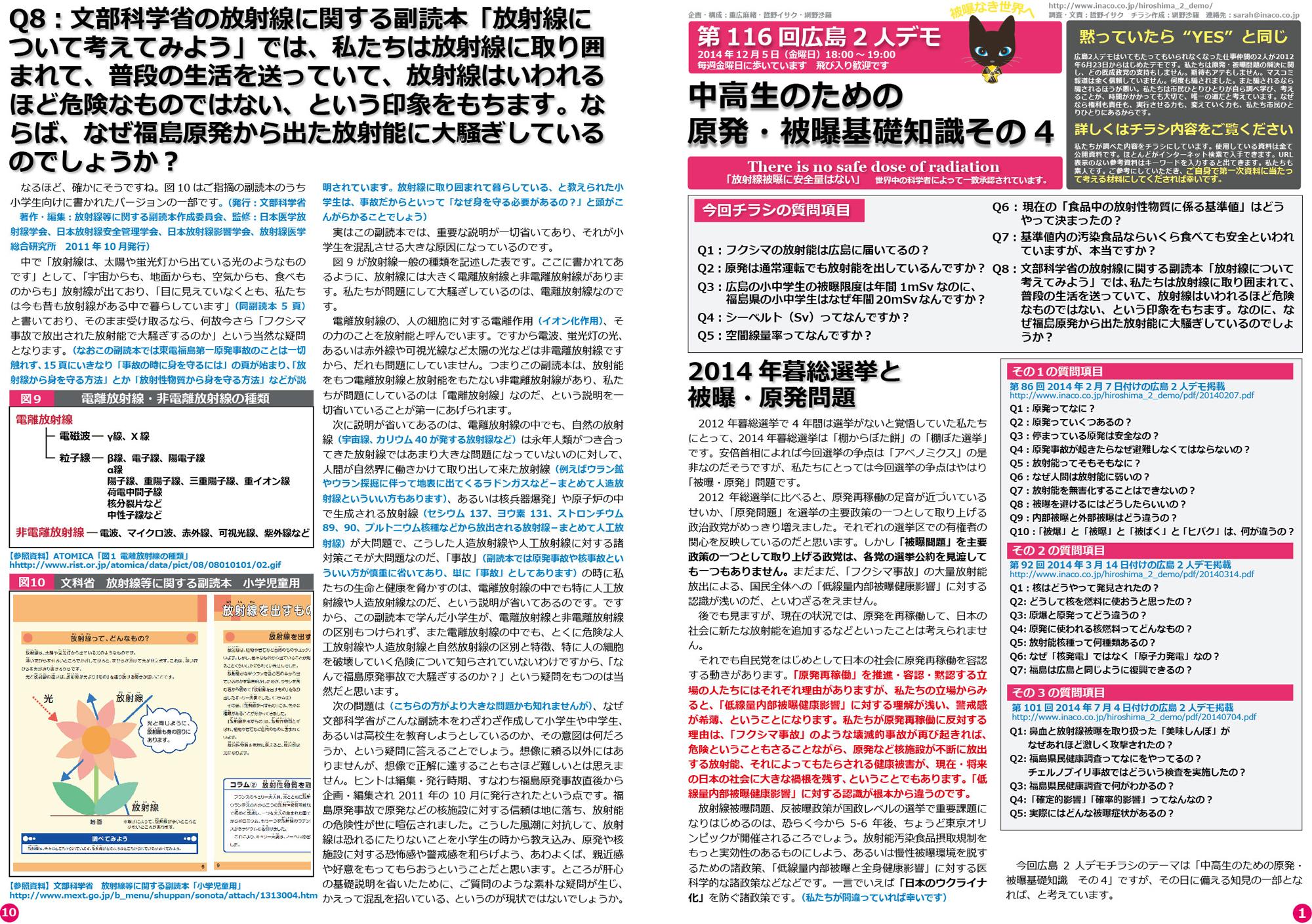 ファイル 367-1.jpg