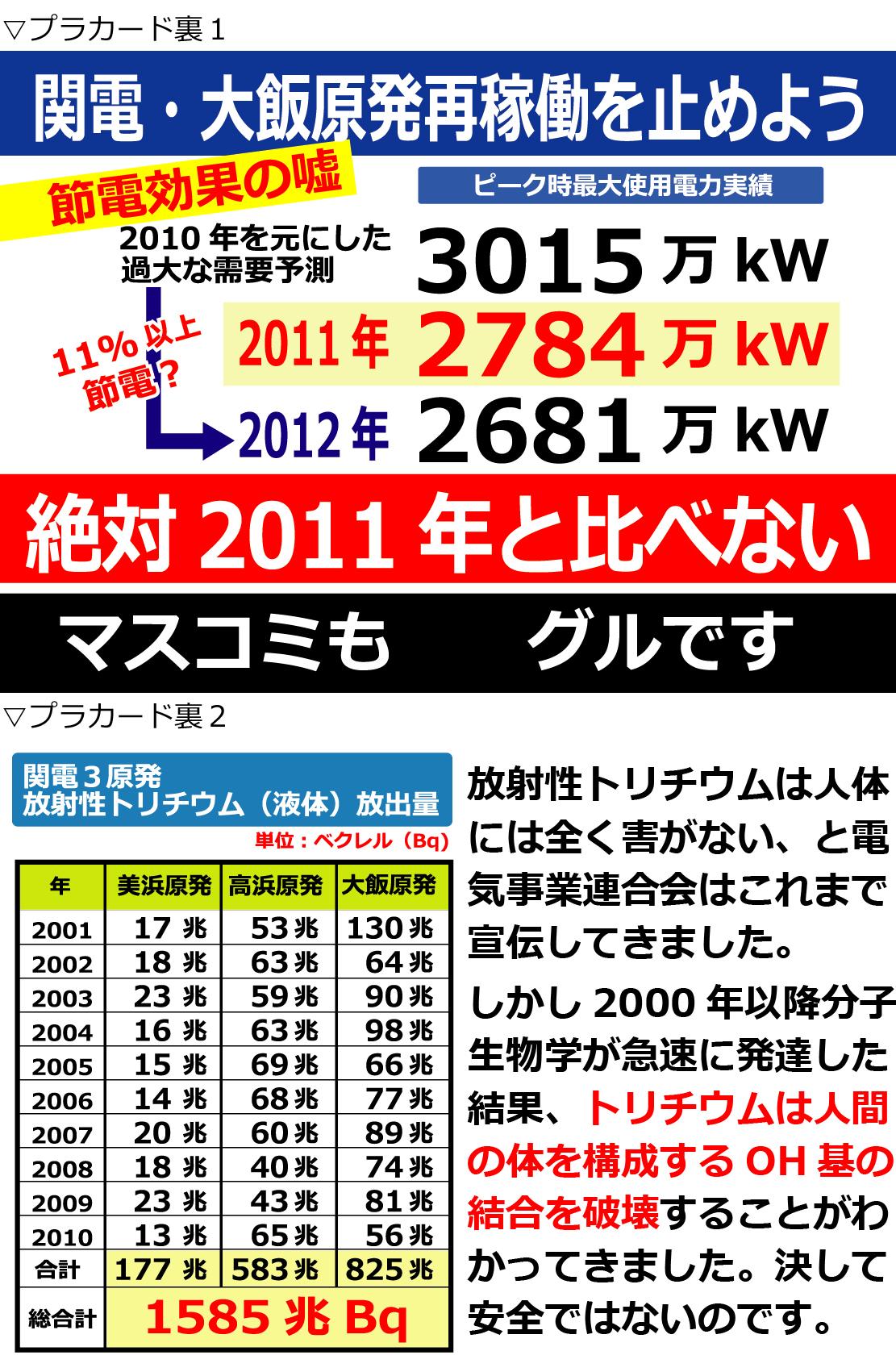 ファイル 37-5.jpg