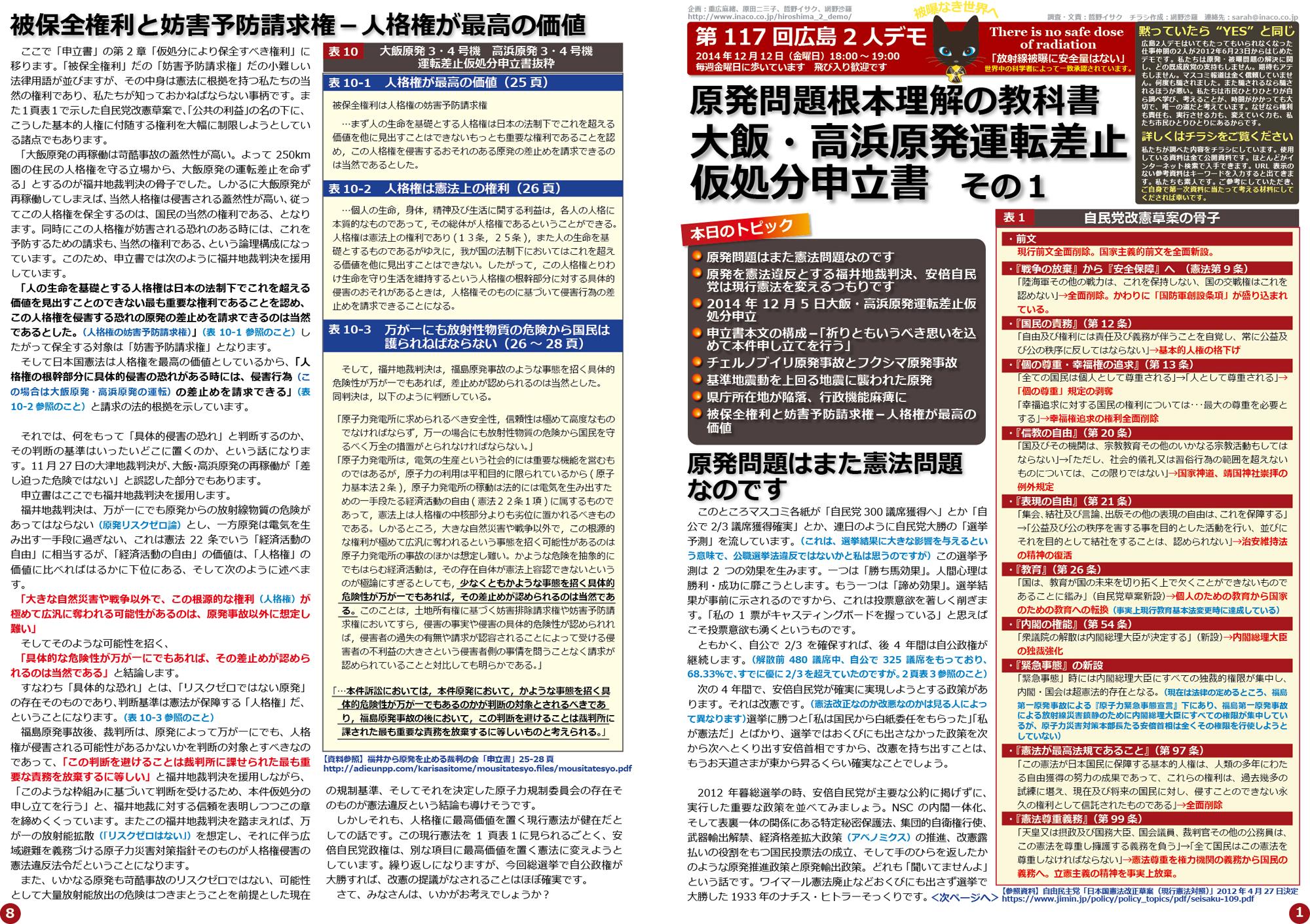 ファイル 370-1.jpg