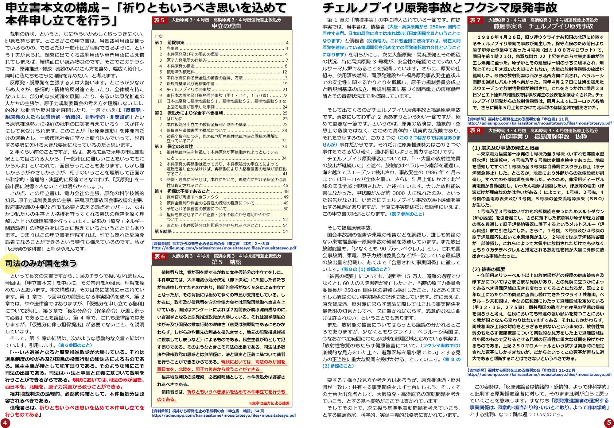 ファイル 370-3.jpg