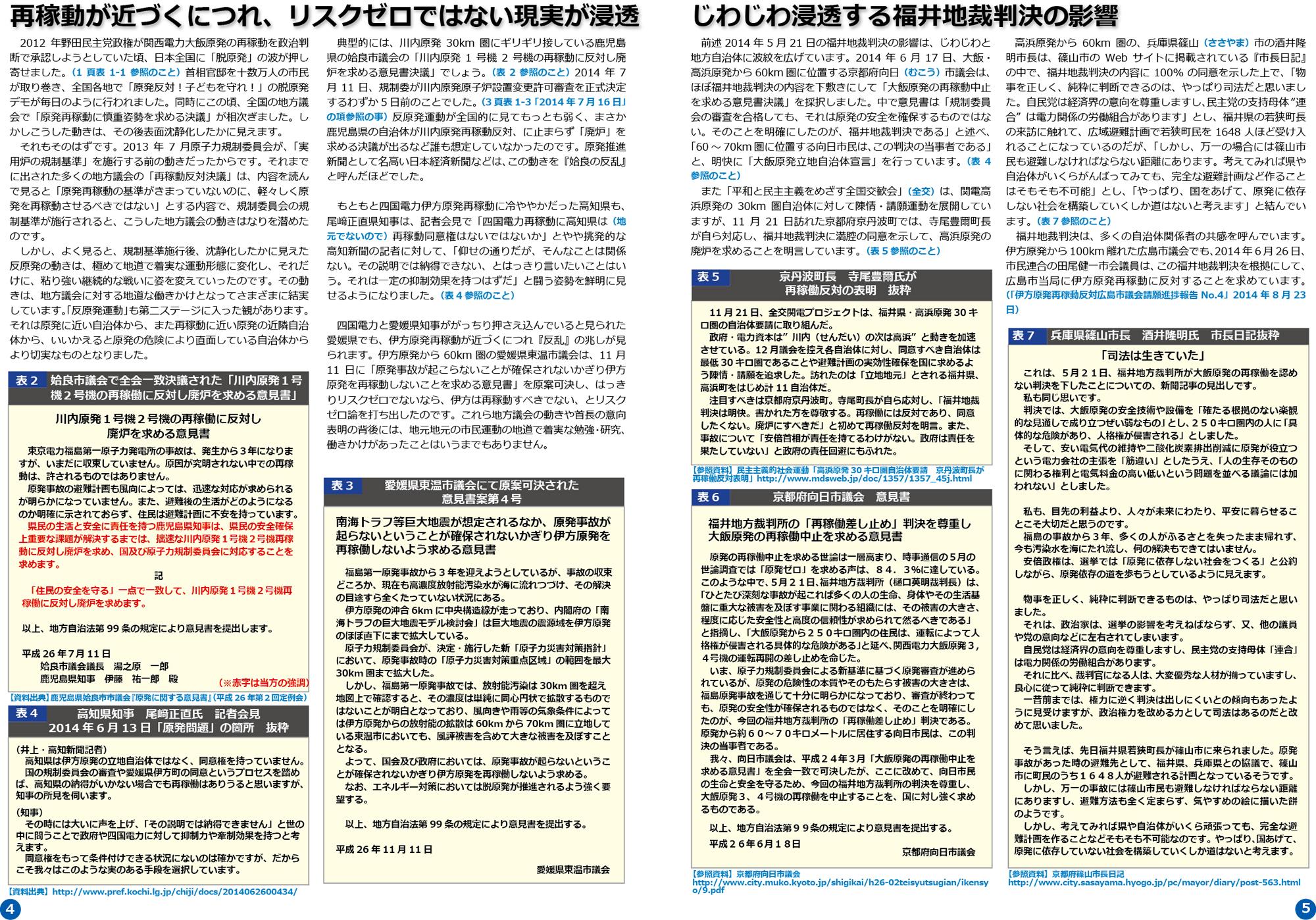 ファイル 372-3.jpg