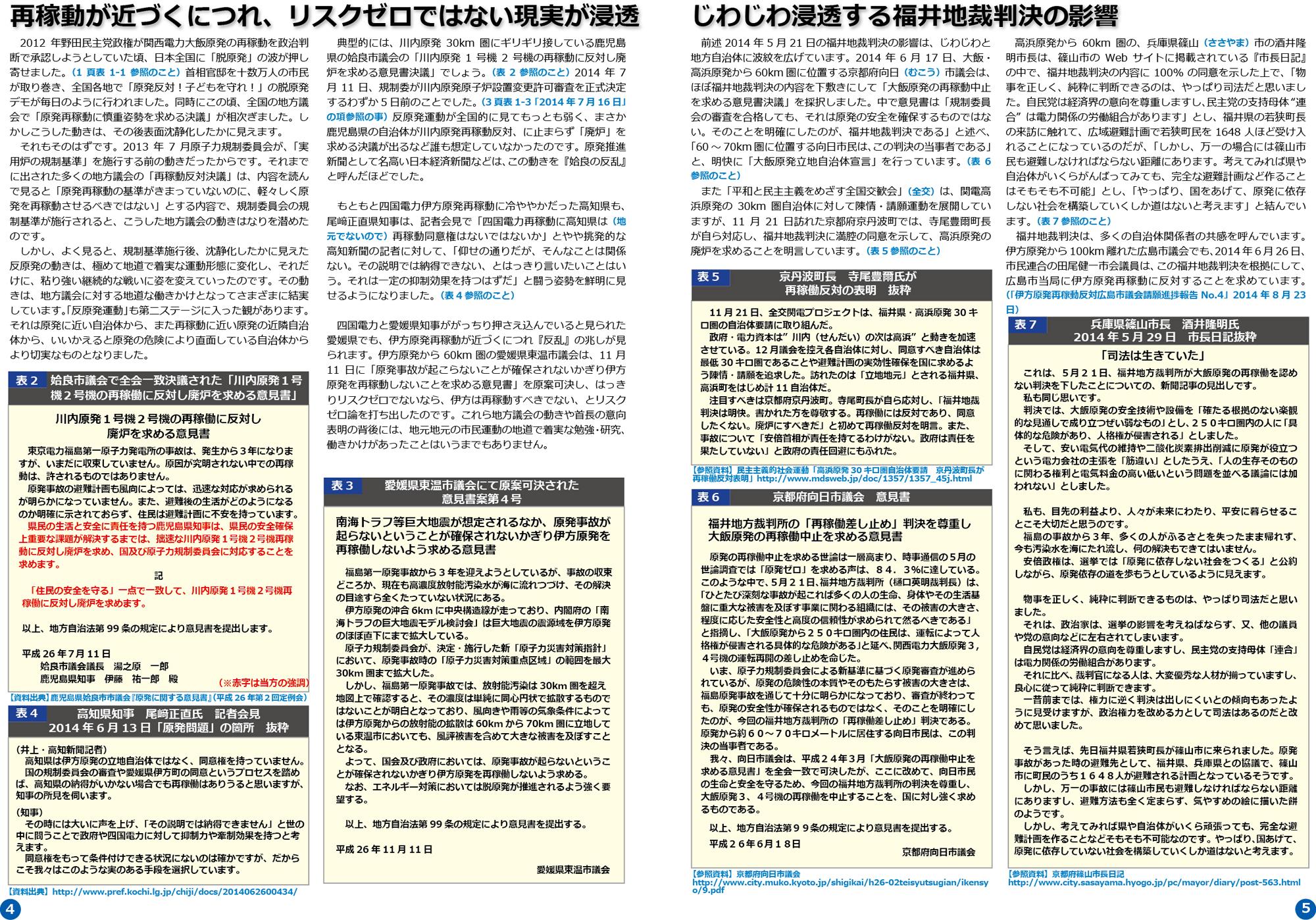 ファイル 374-3.jpg