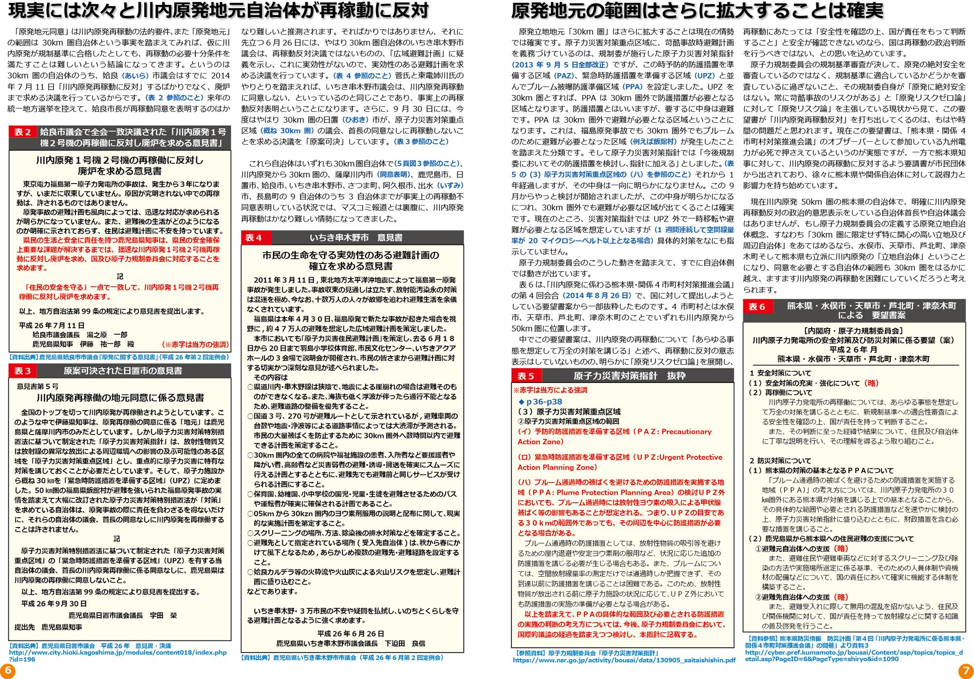 ファイル 375-4.jpg