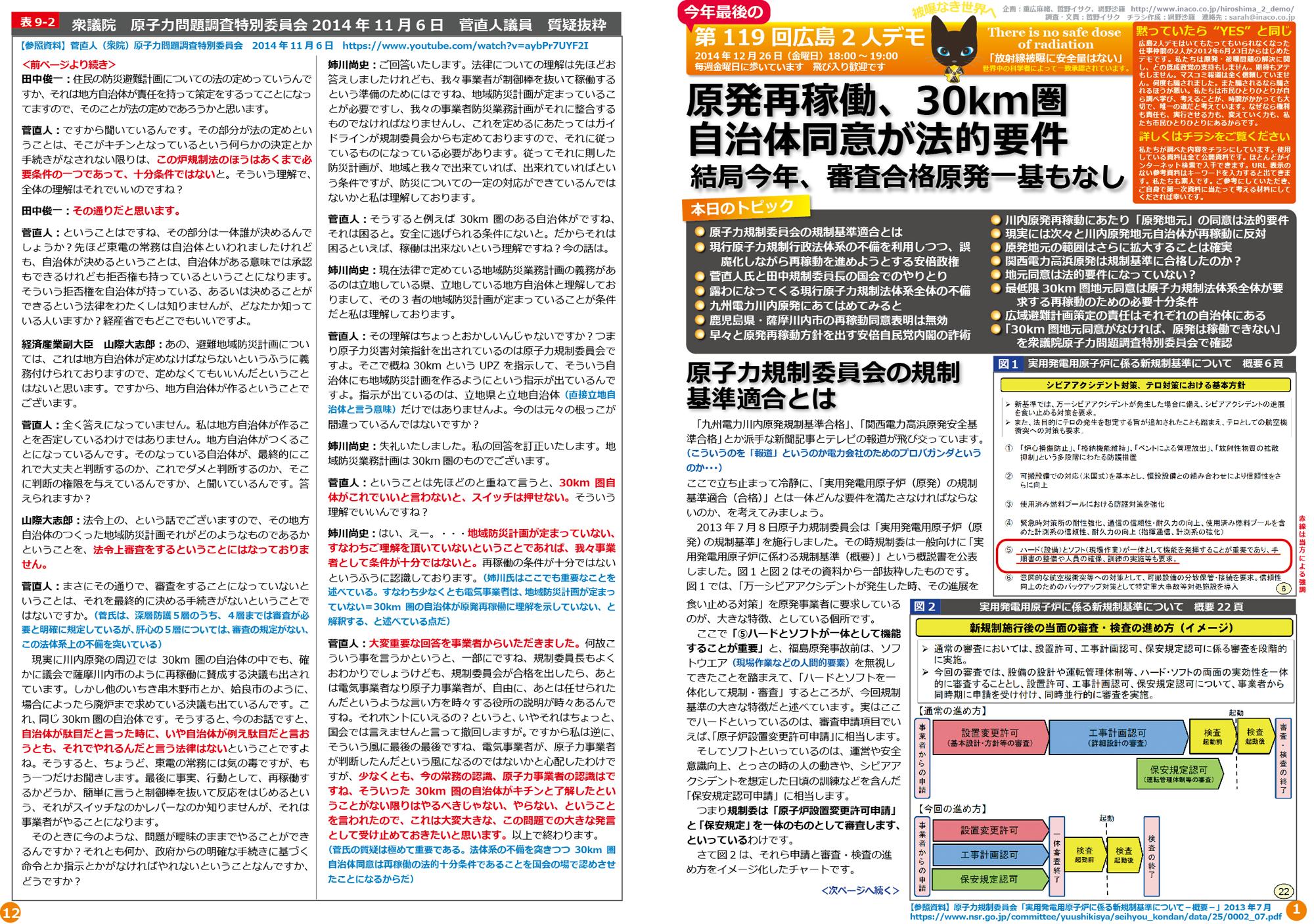 ファイル 377-1.jpg