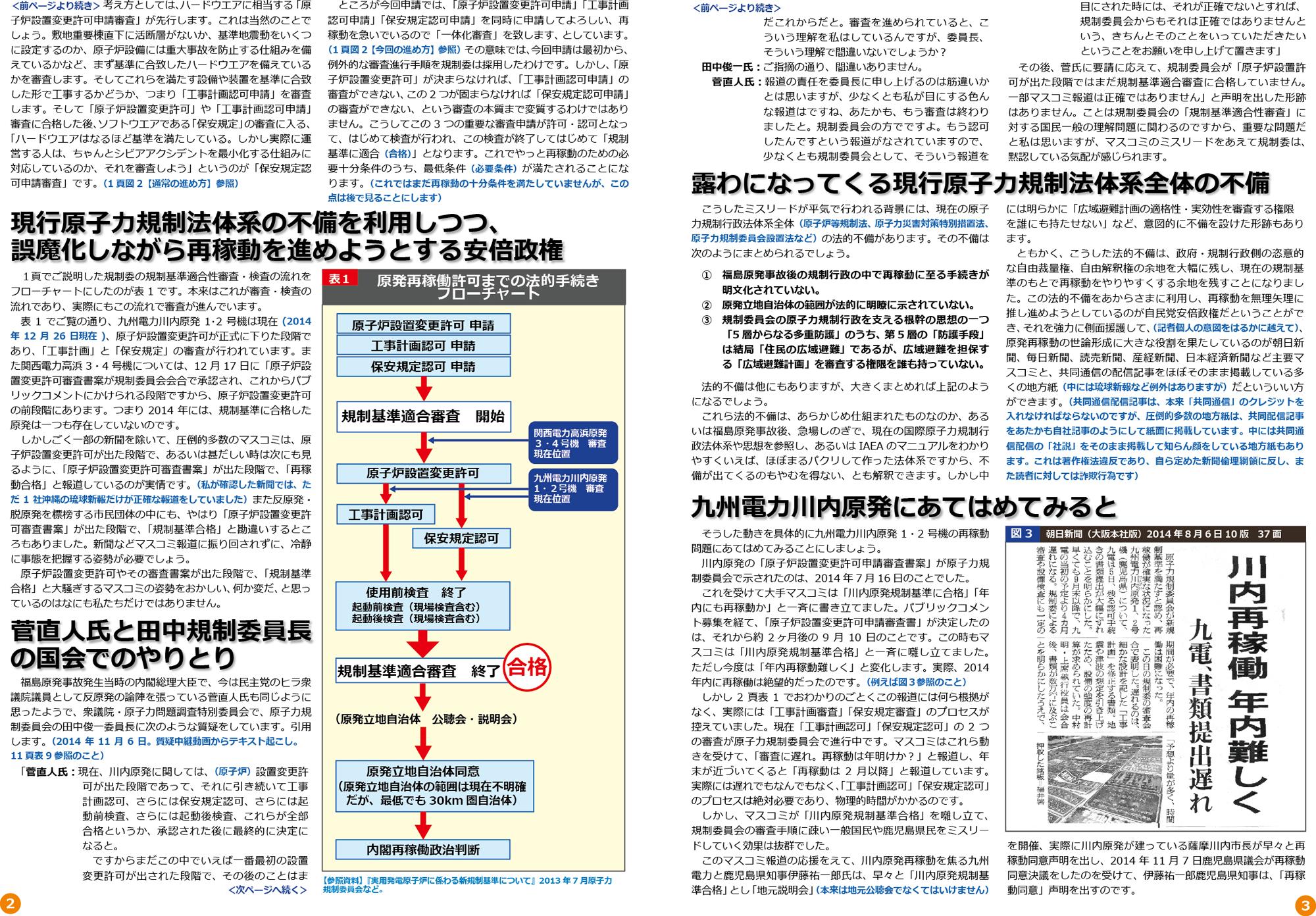 ファイル 377-2.jpg