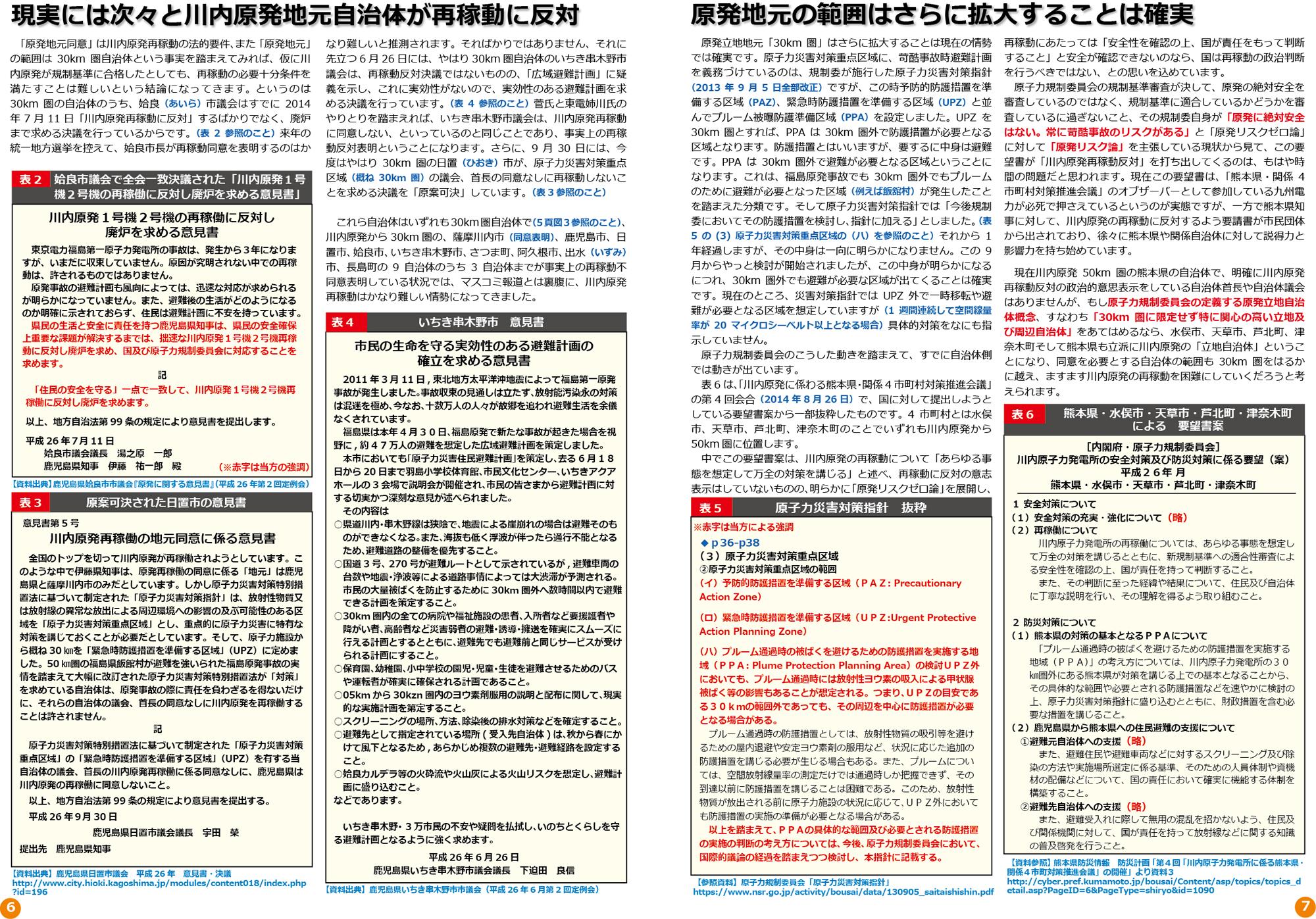 ファイル 377-4.jpg