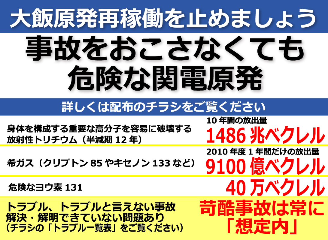 ファイル 38-4.jpg