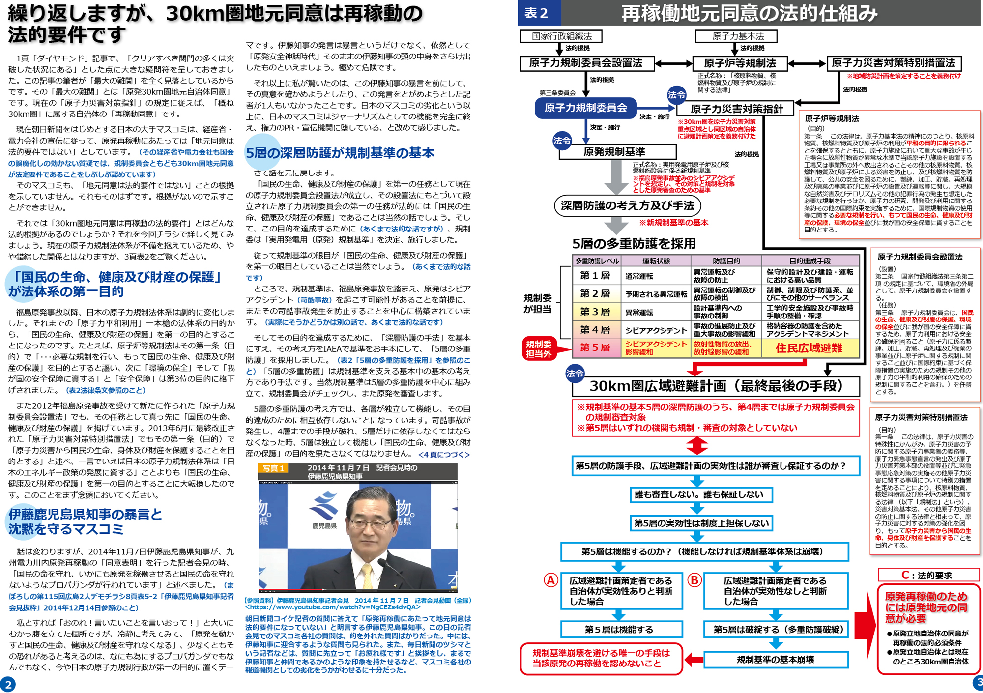 ファイル 380-2.jpg