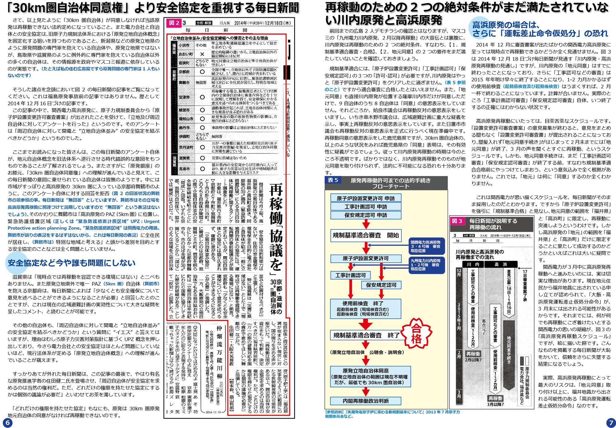 ファイル 380-4.jpg
