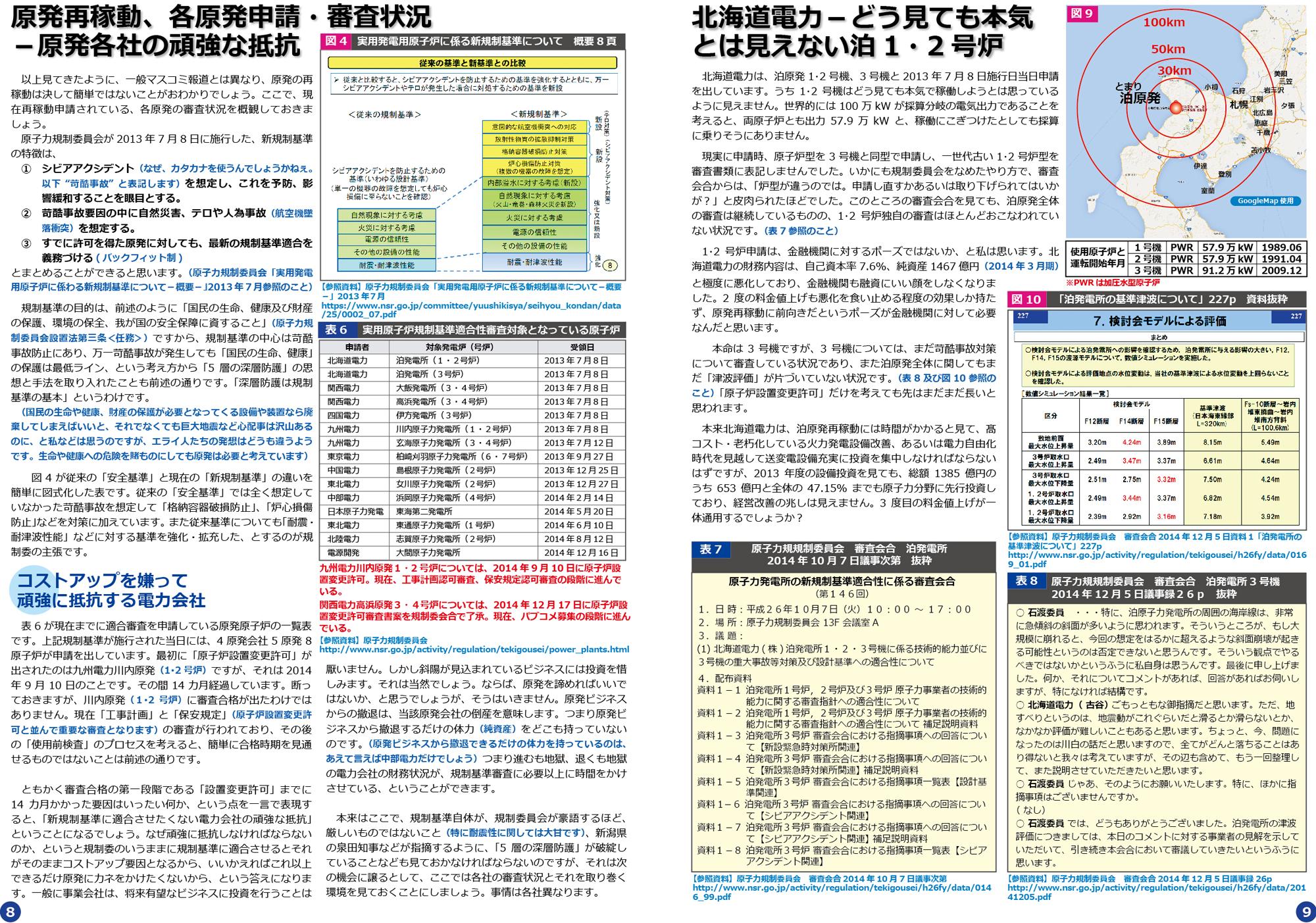 ファイル 380-5.jpg