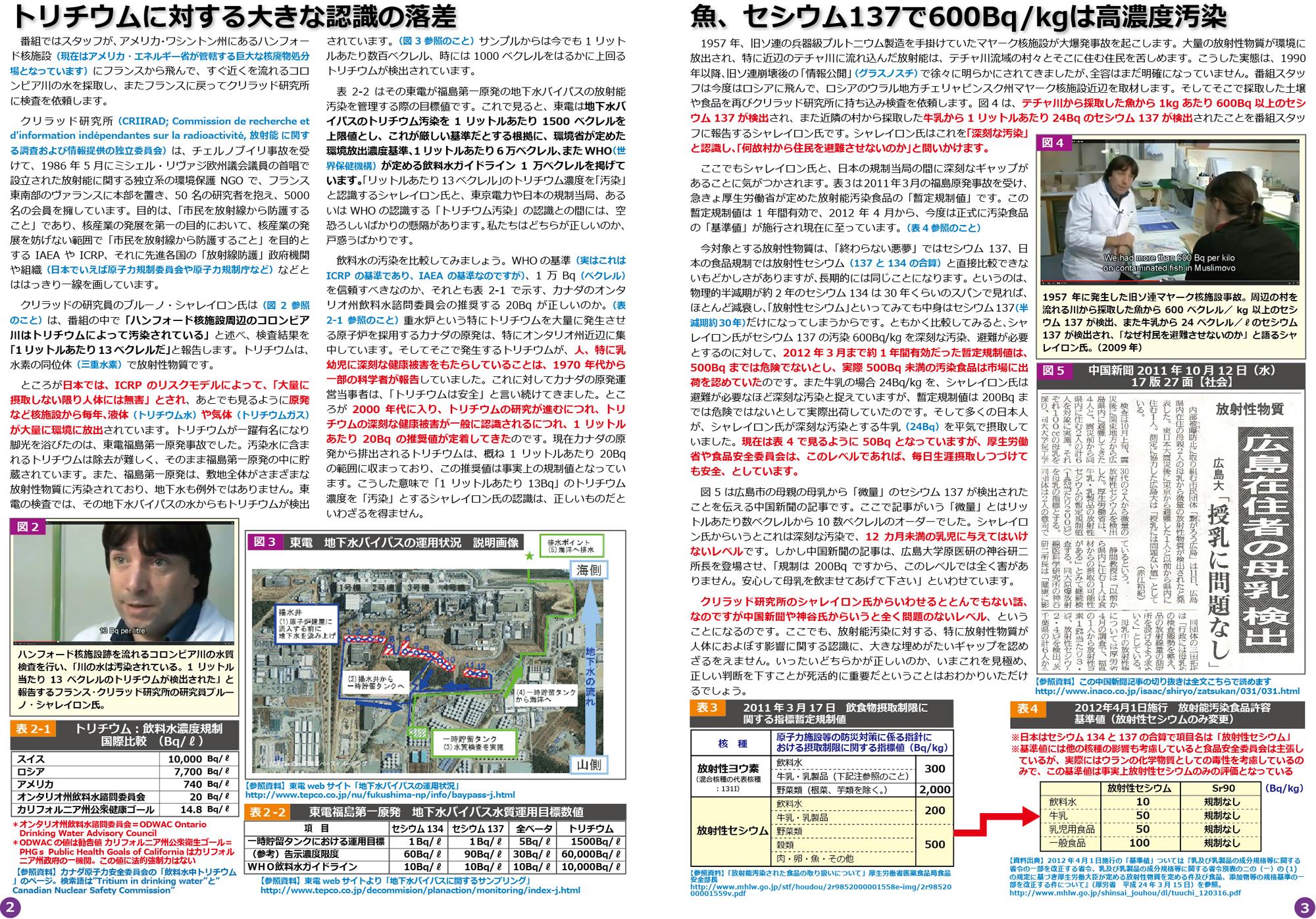 ファイル 381-2.jpg