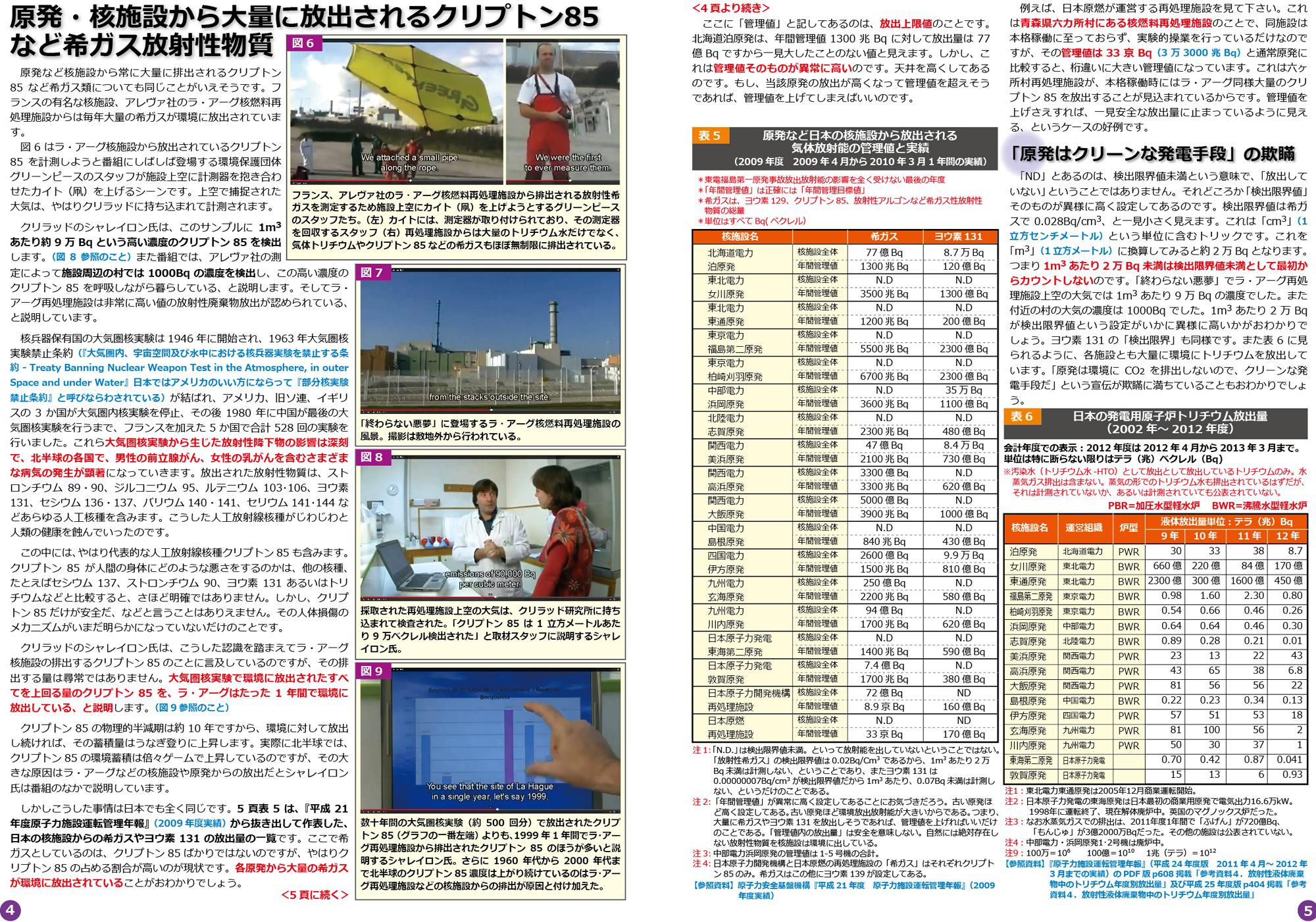ファイル 382-3.jpg
