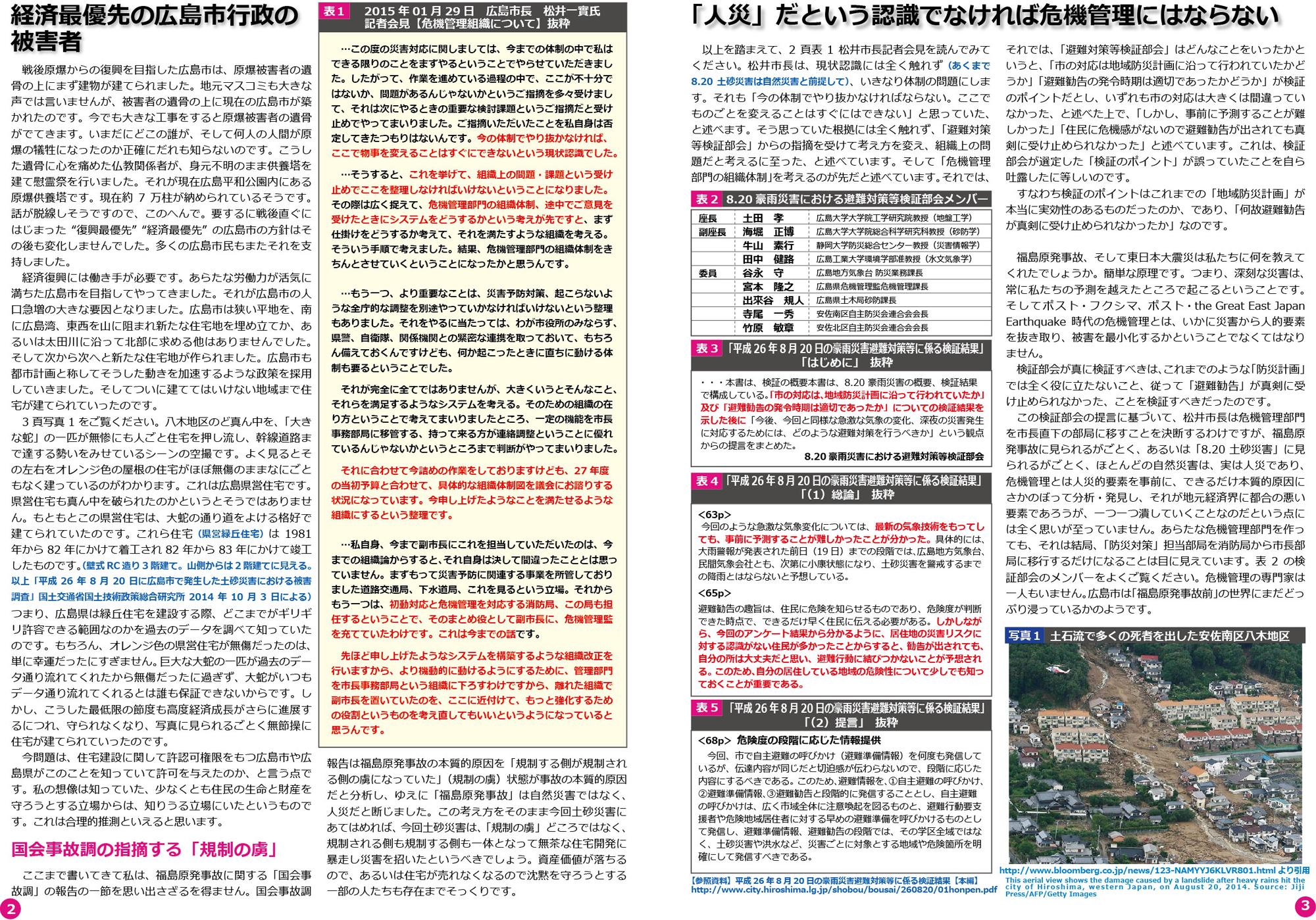 ファイル 385-2.jpg
