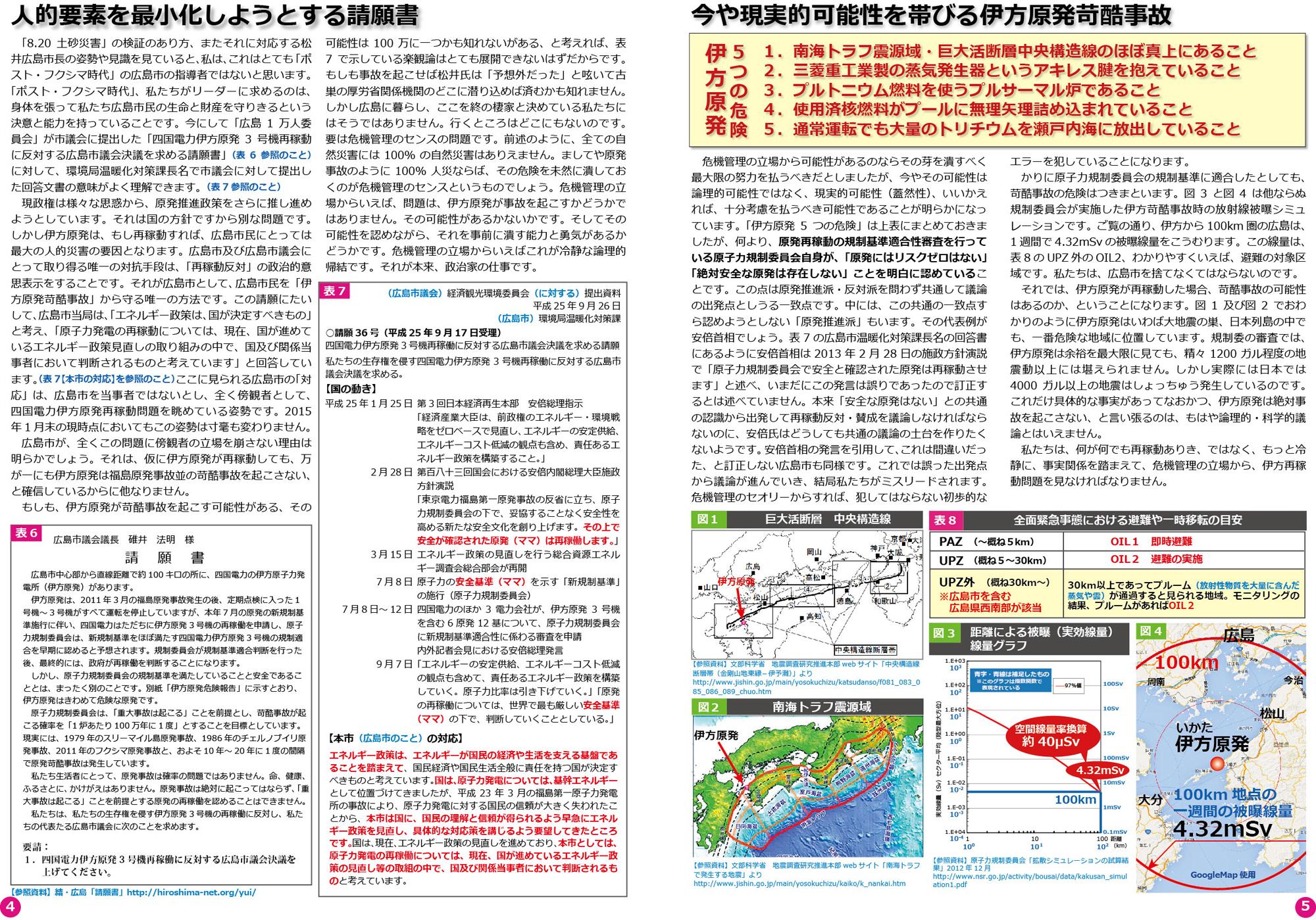 ファイル 385-3.jpg