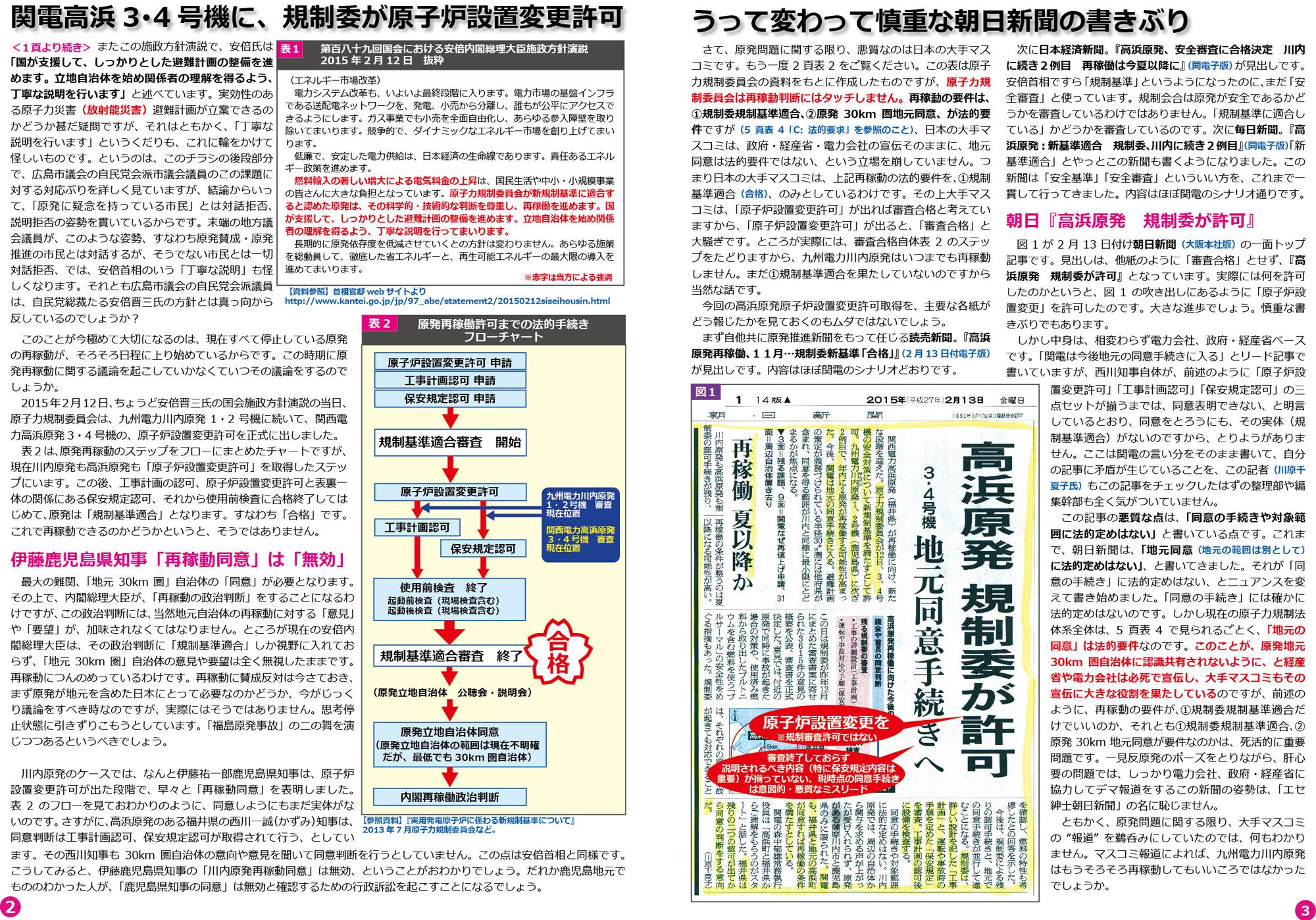 ファイル 388-2.jpg