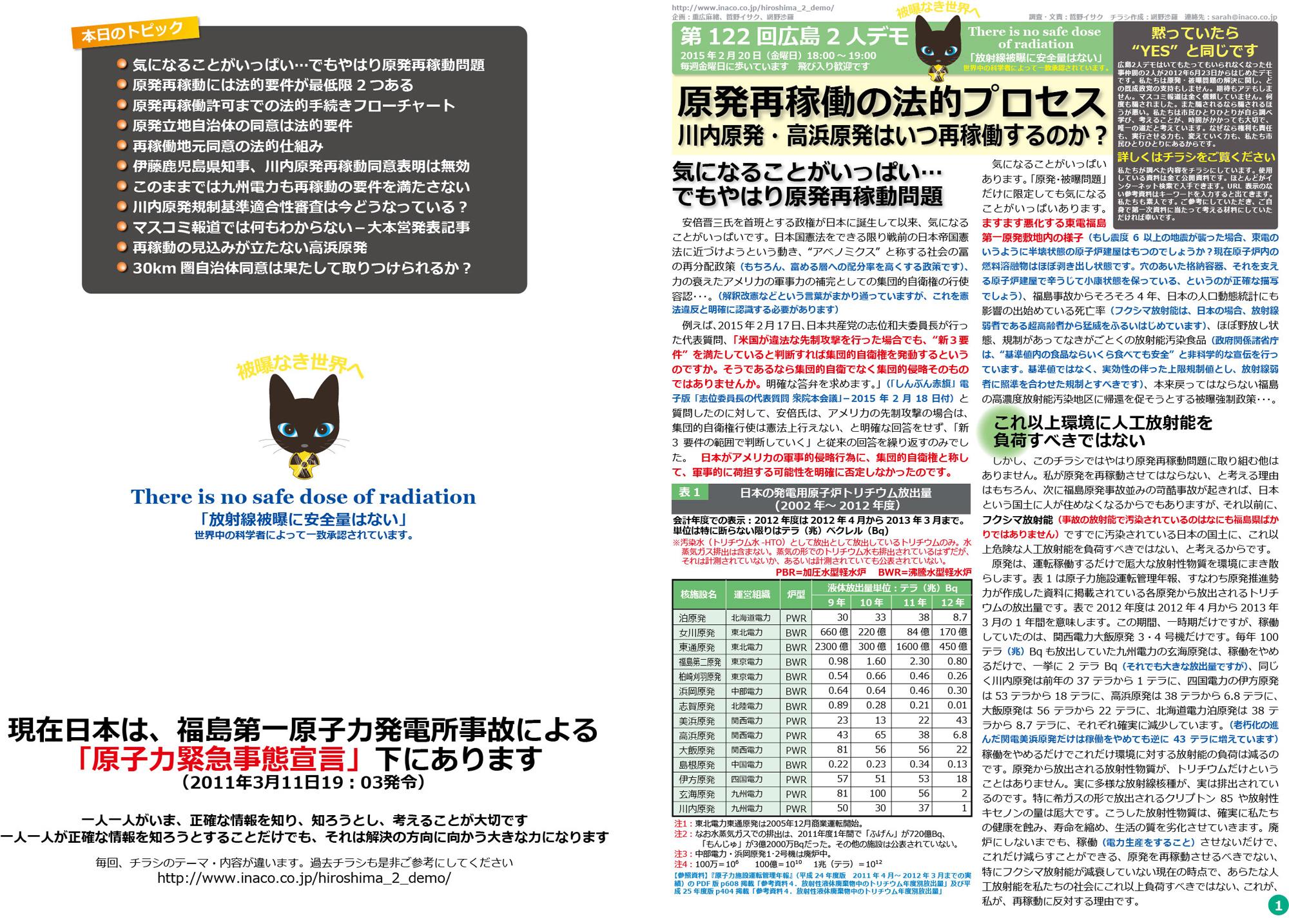 ファイル 390-1.jpg