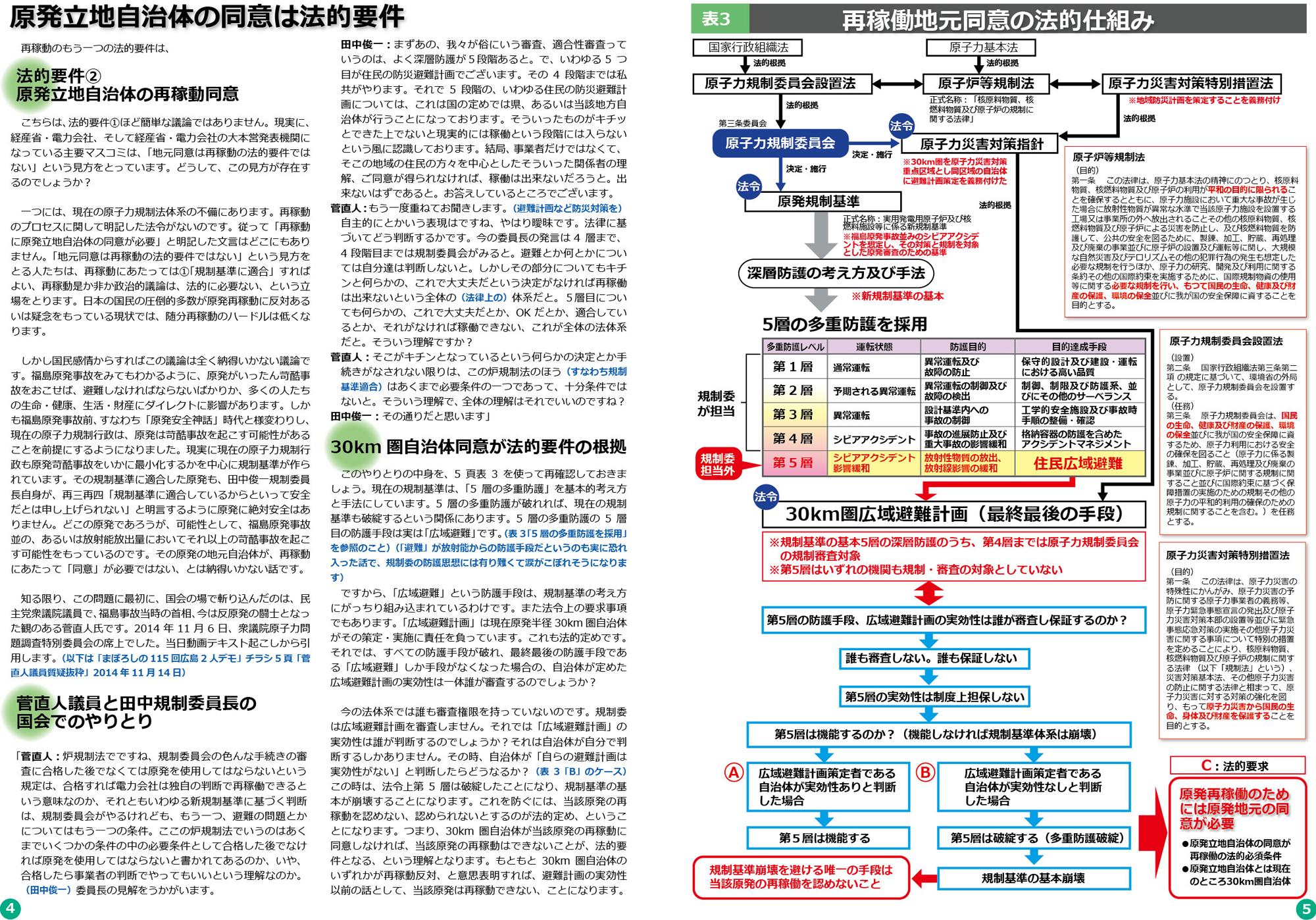 ファイル 390-3.jpg