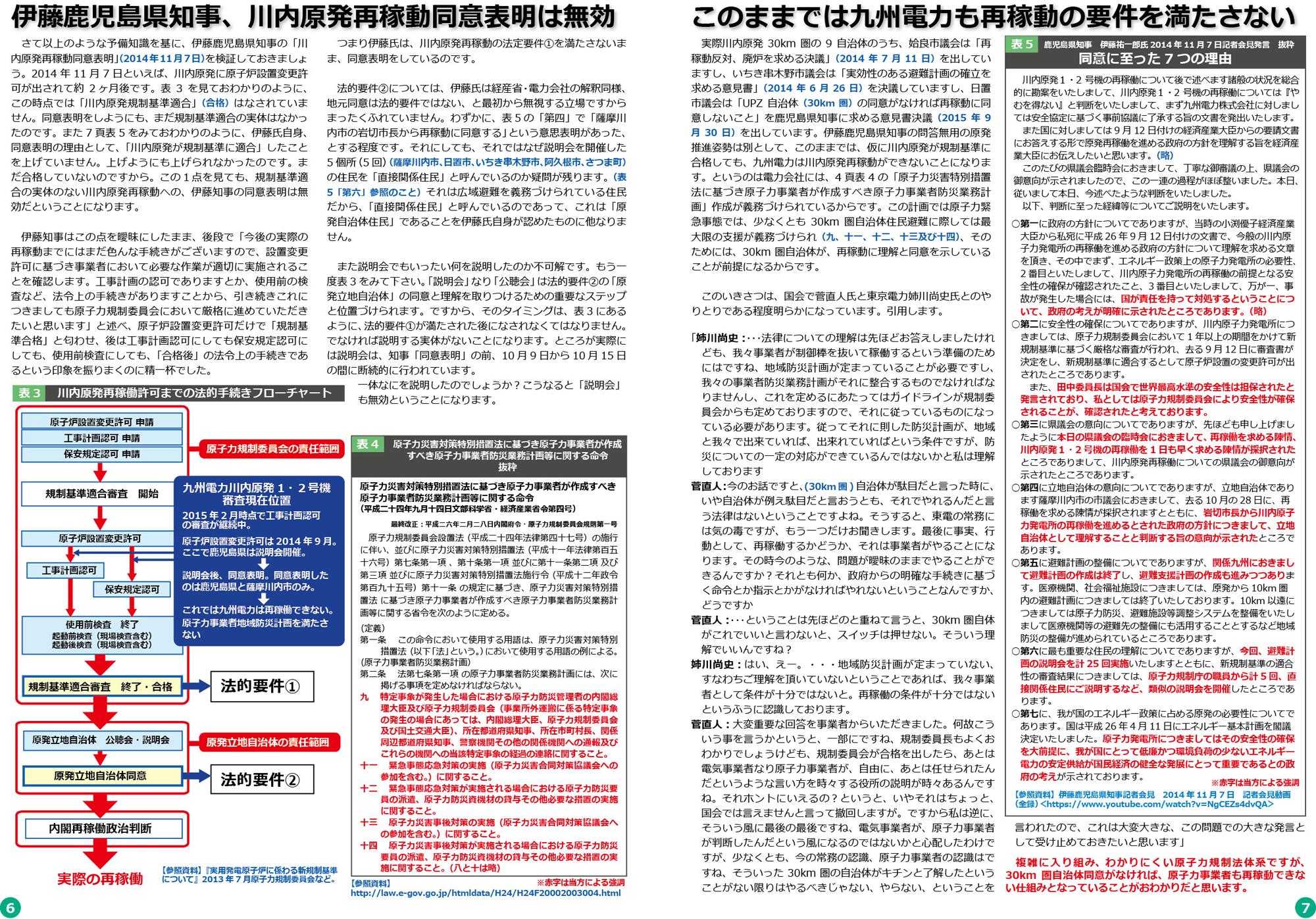ファイル 390-4.jpg