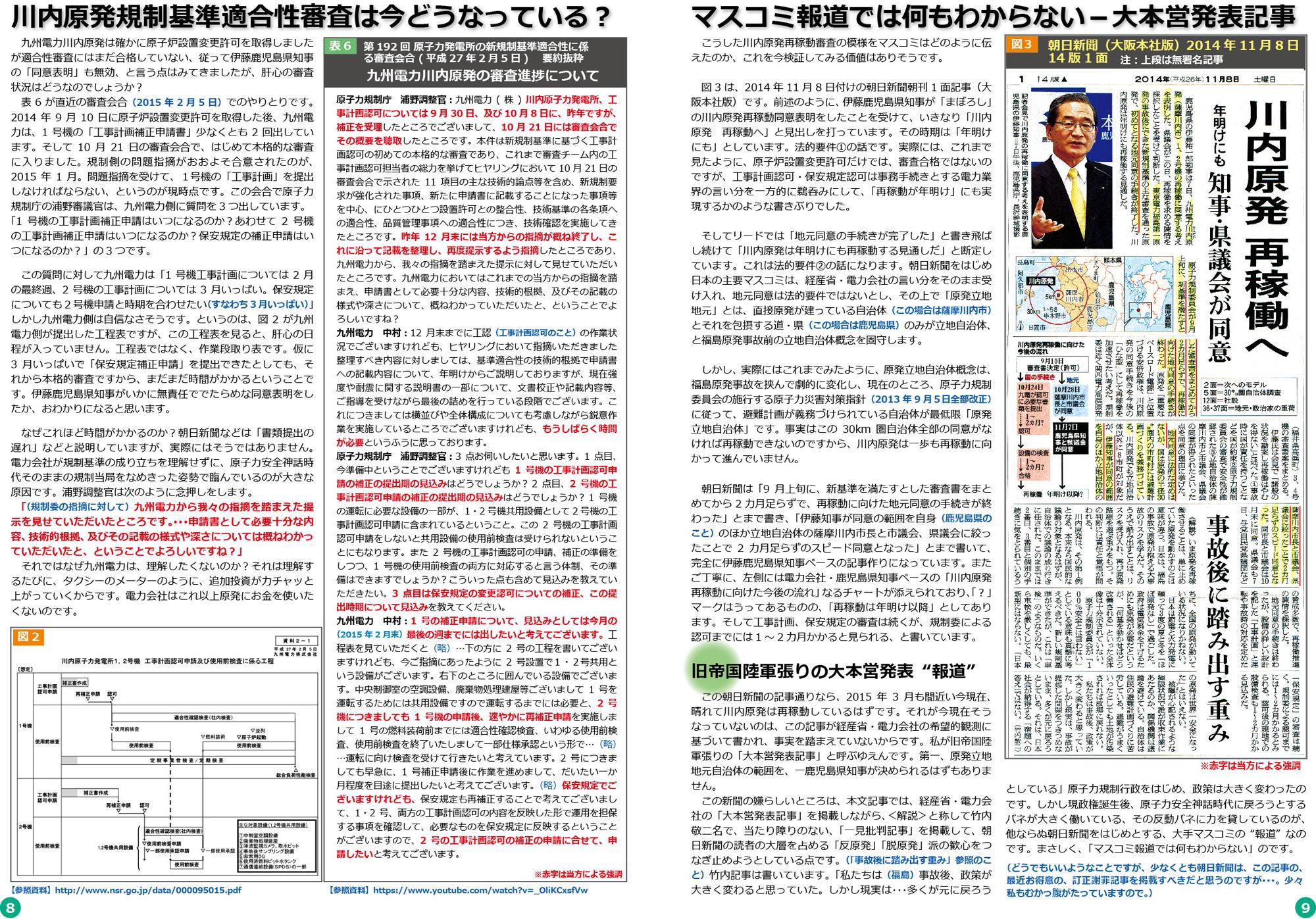 ファイル 390-5.jpg