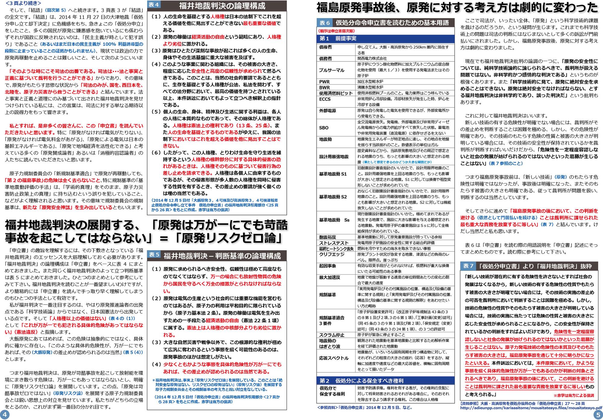 ファイル 392-3.jpg