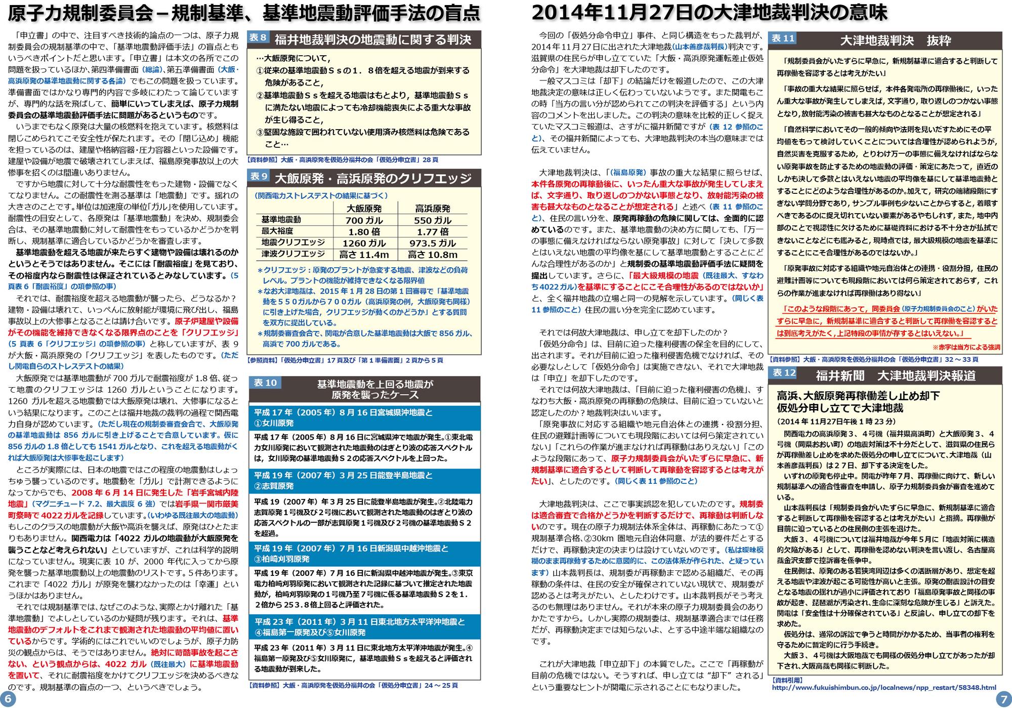 ファイル 392-4.jpg