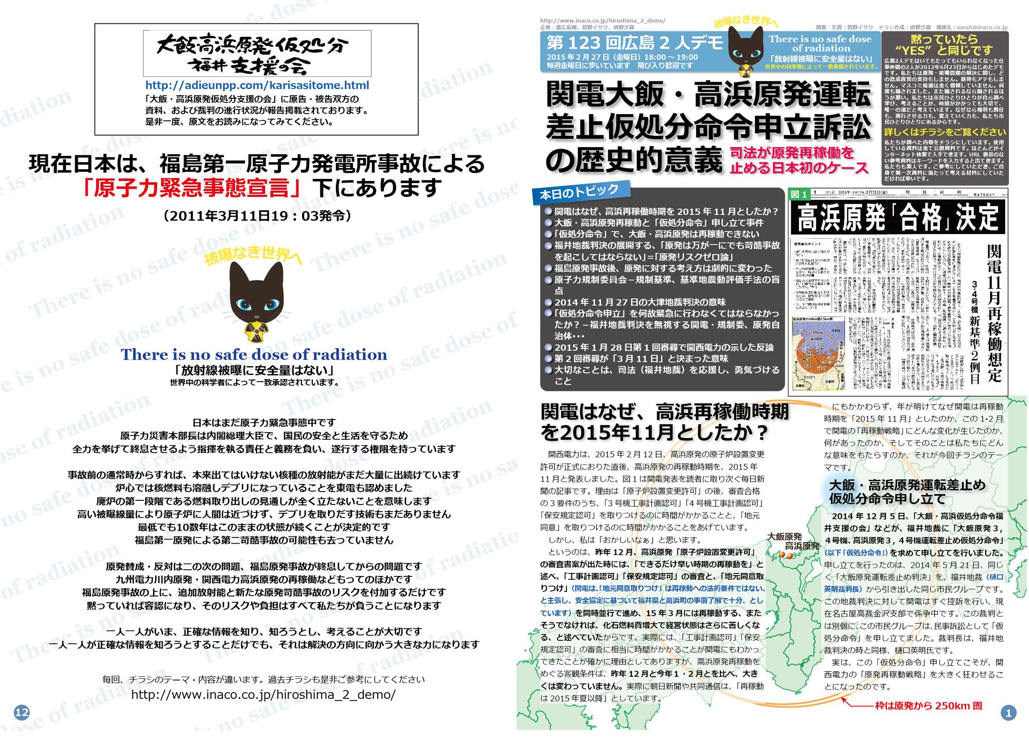 ファイル 393-1.jpg