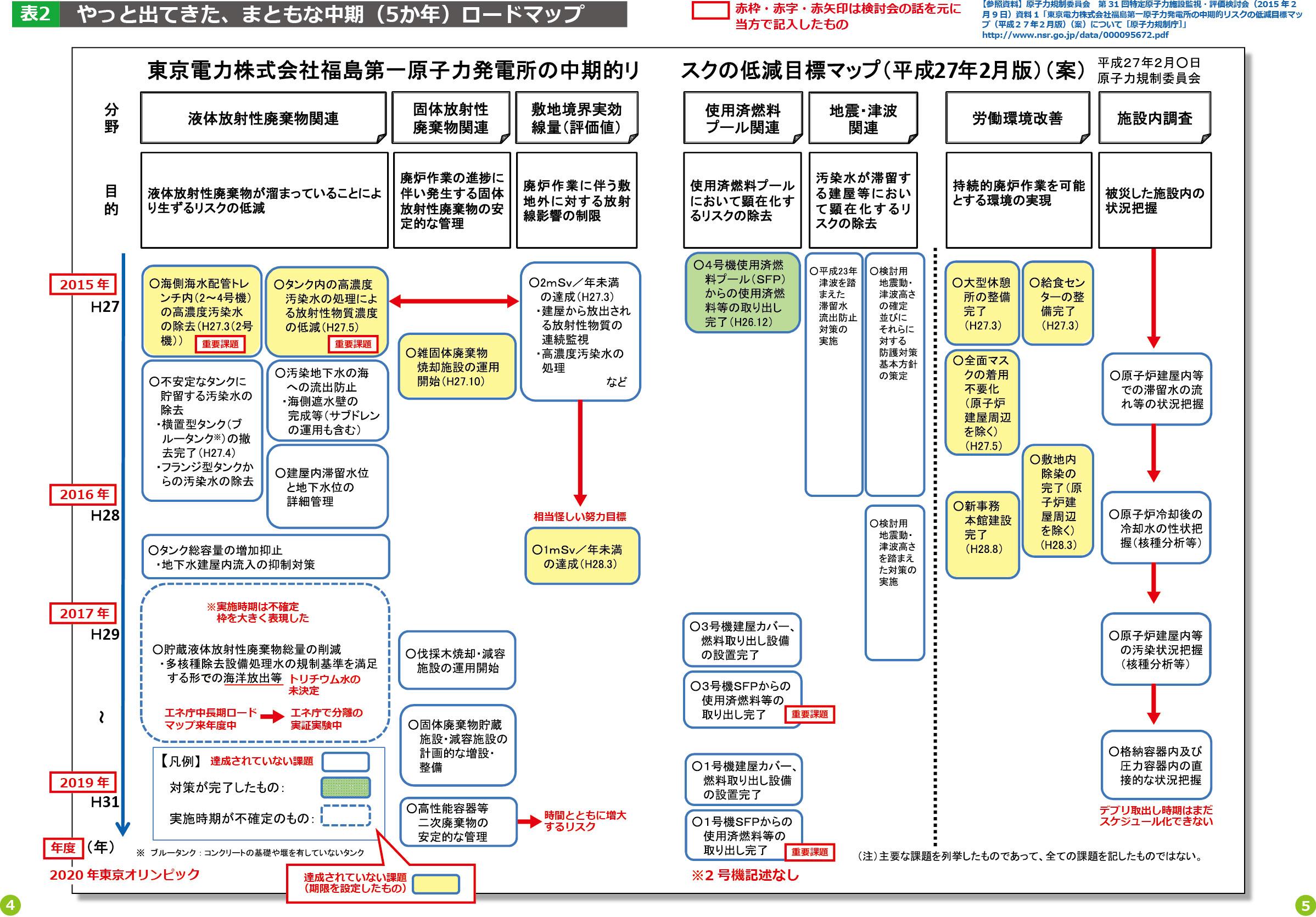 ファイル 400-3.jpg