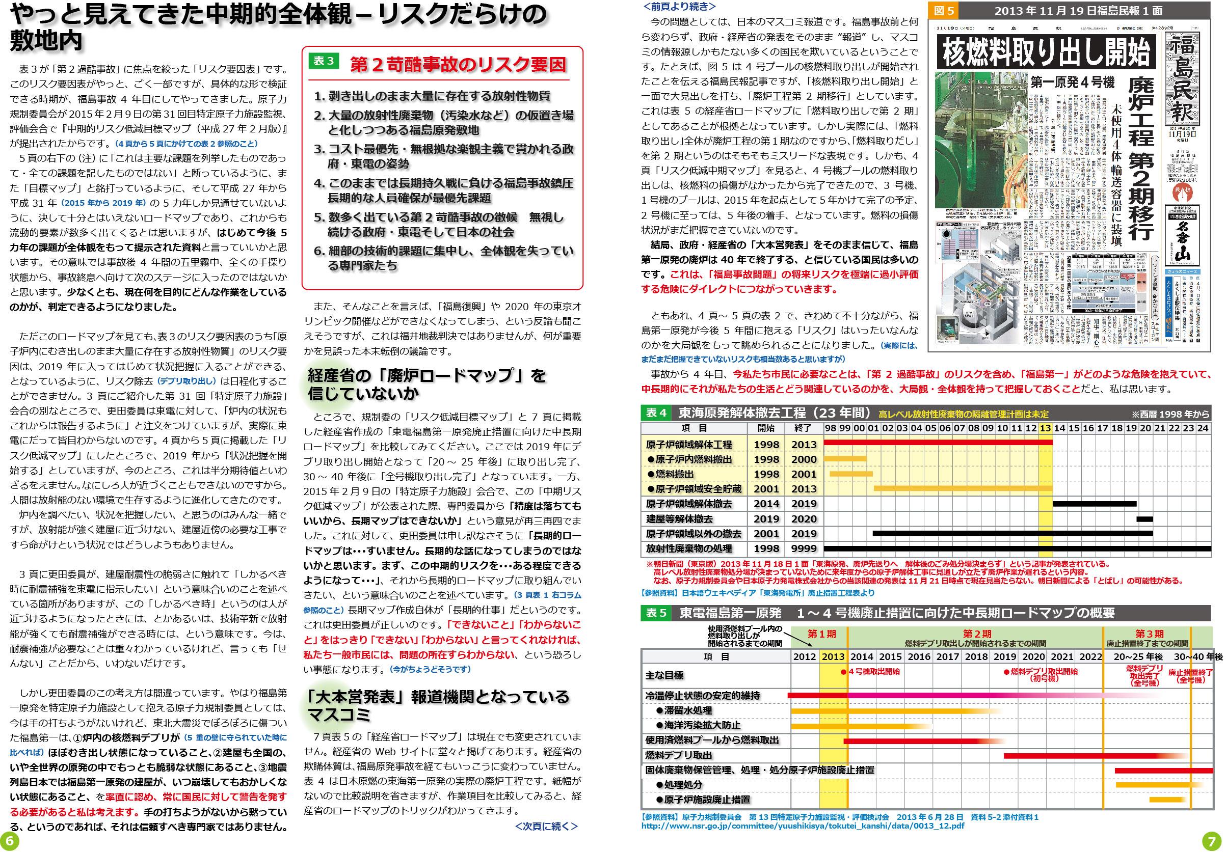 ファイル 400-4.jpg