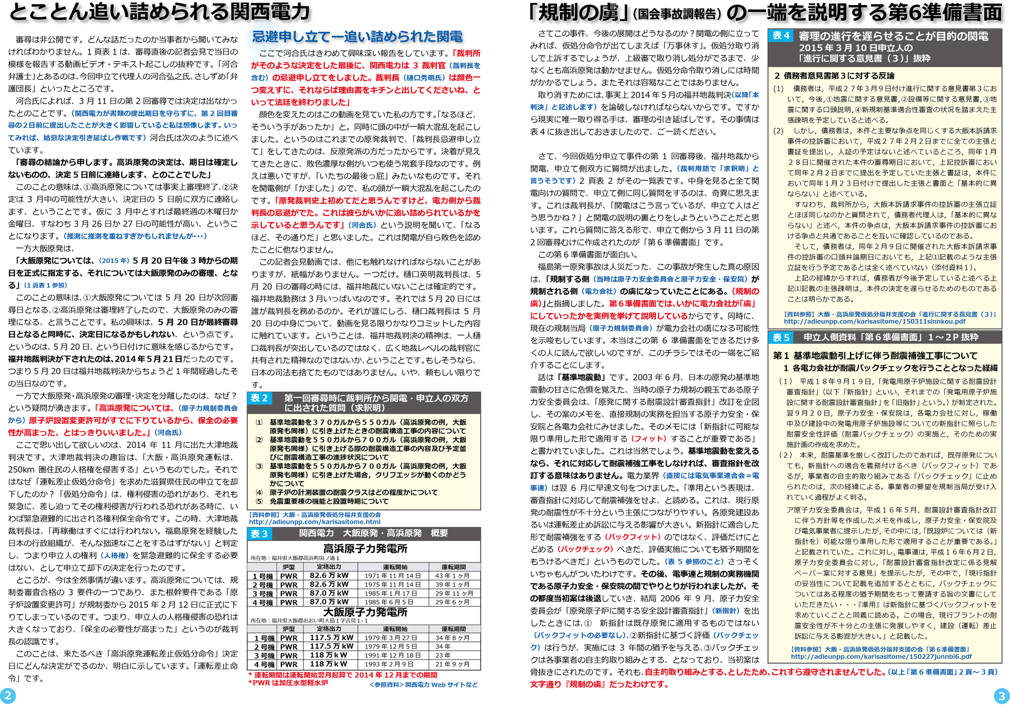ファイル 401-2.jpg