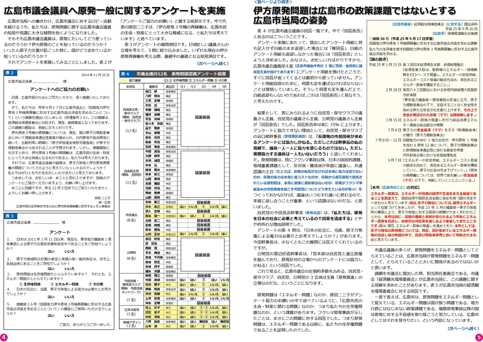 ファイル 409-3.jpg