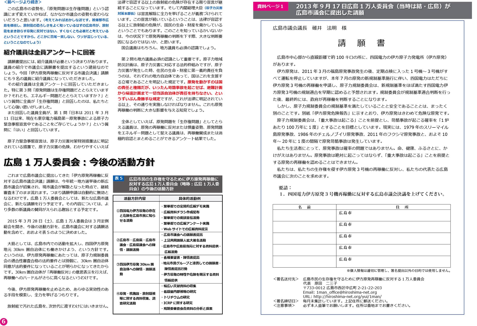 ファイル 409-4.jpg