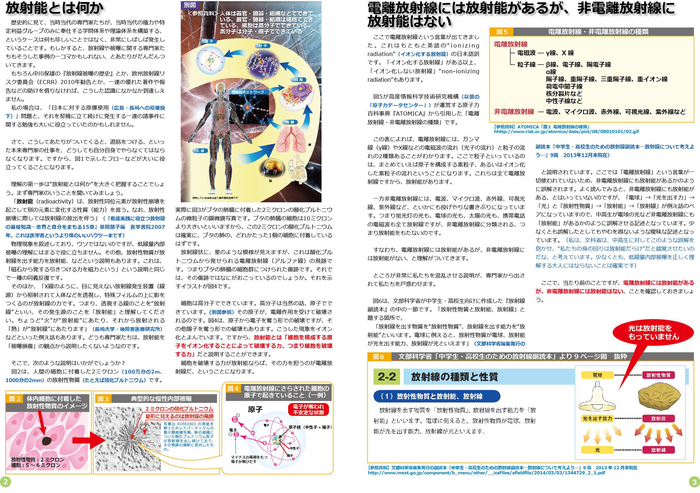 ファイル 411-2.jpg