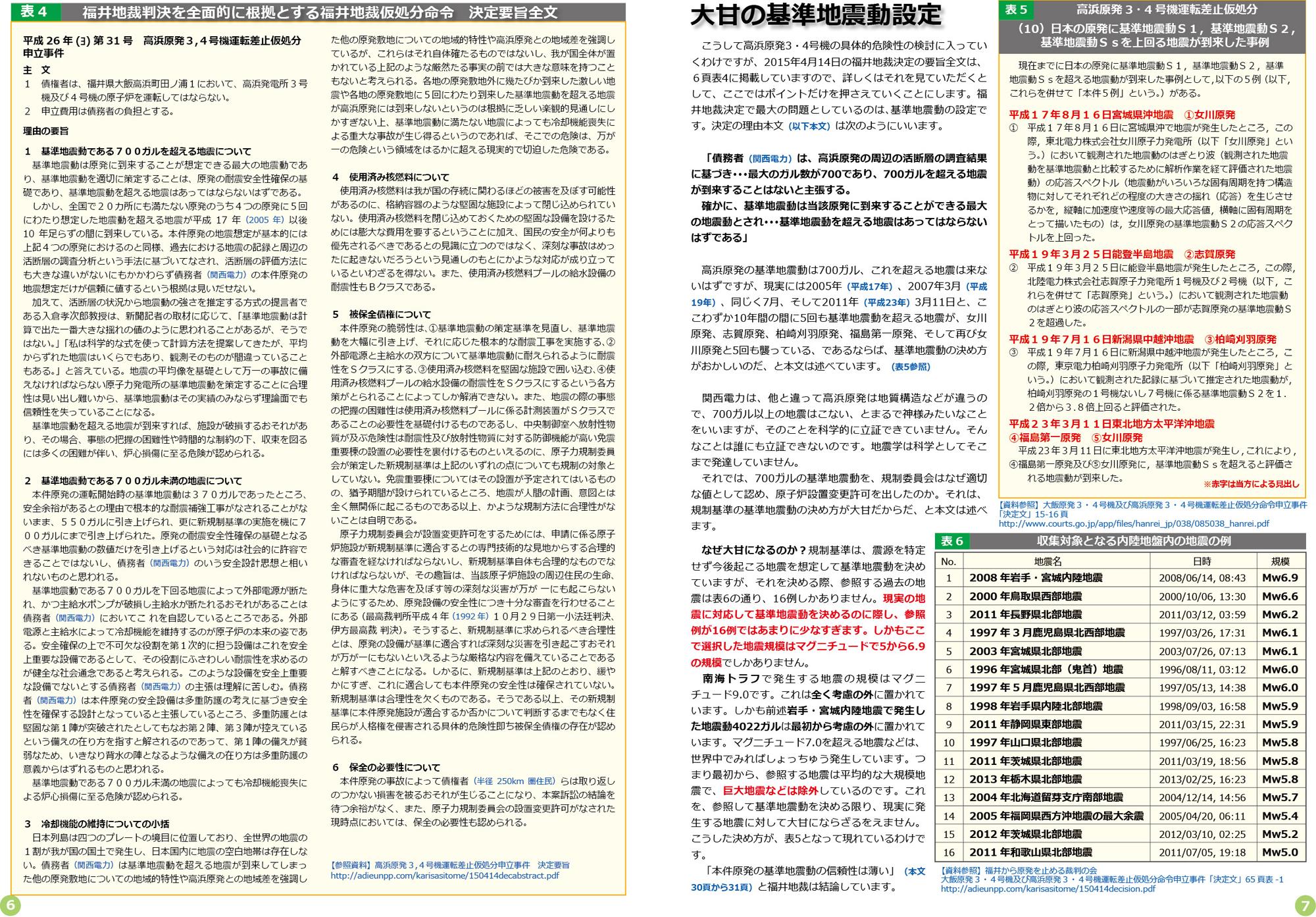 ファイル 413-4.jpg