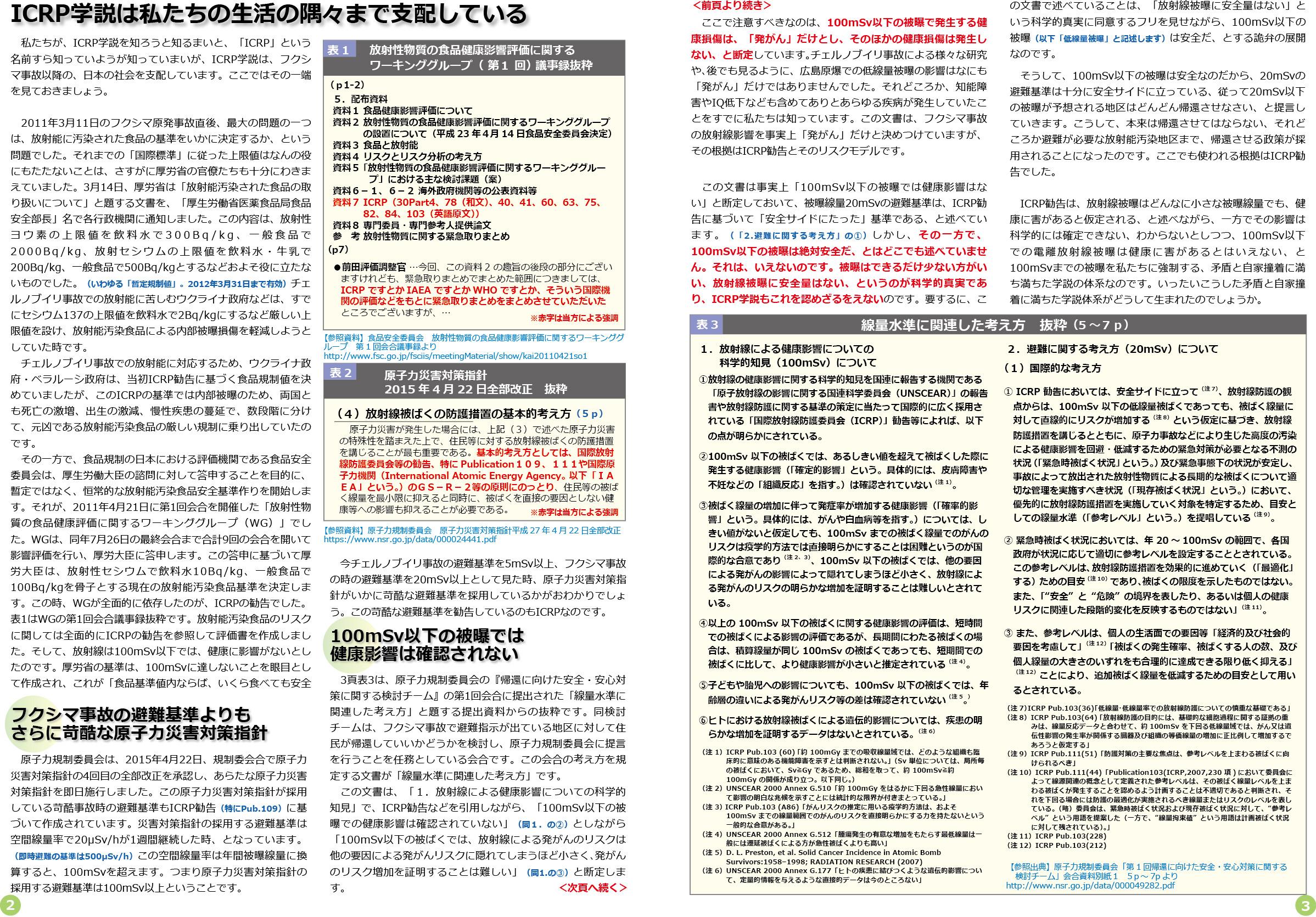 ファイル 418-2.jpg