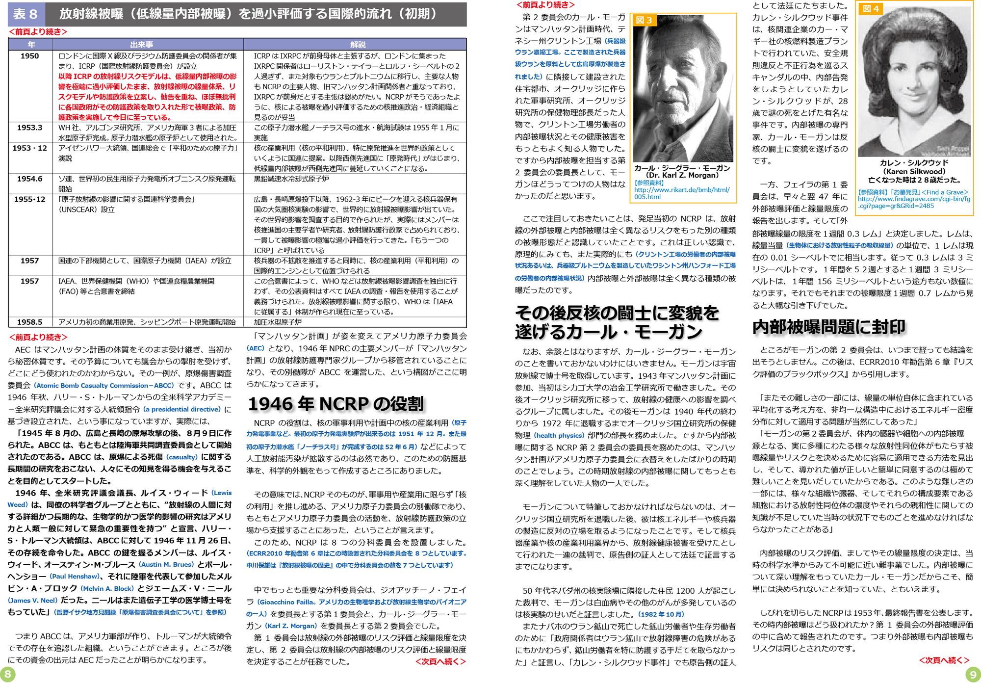 ファイル 418-5.jpg